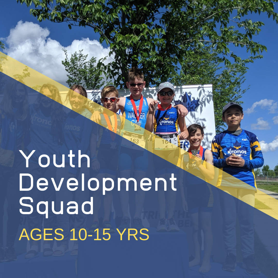 Youth Development Squads.png