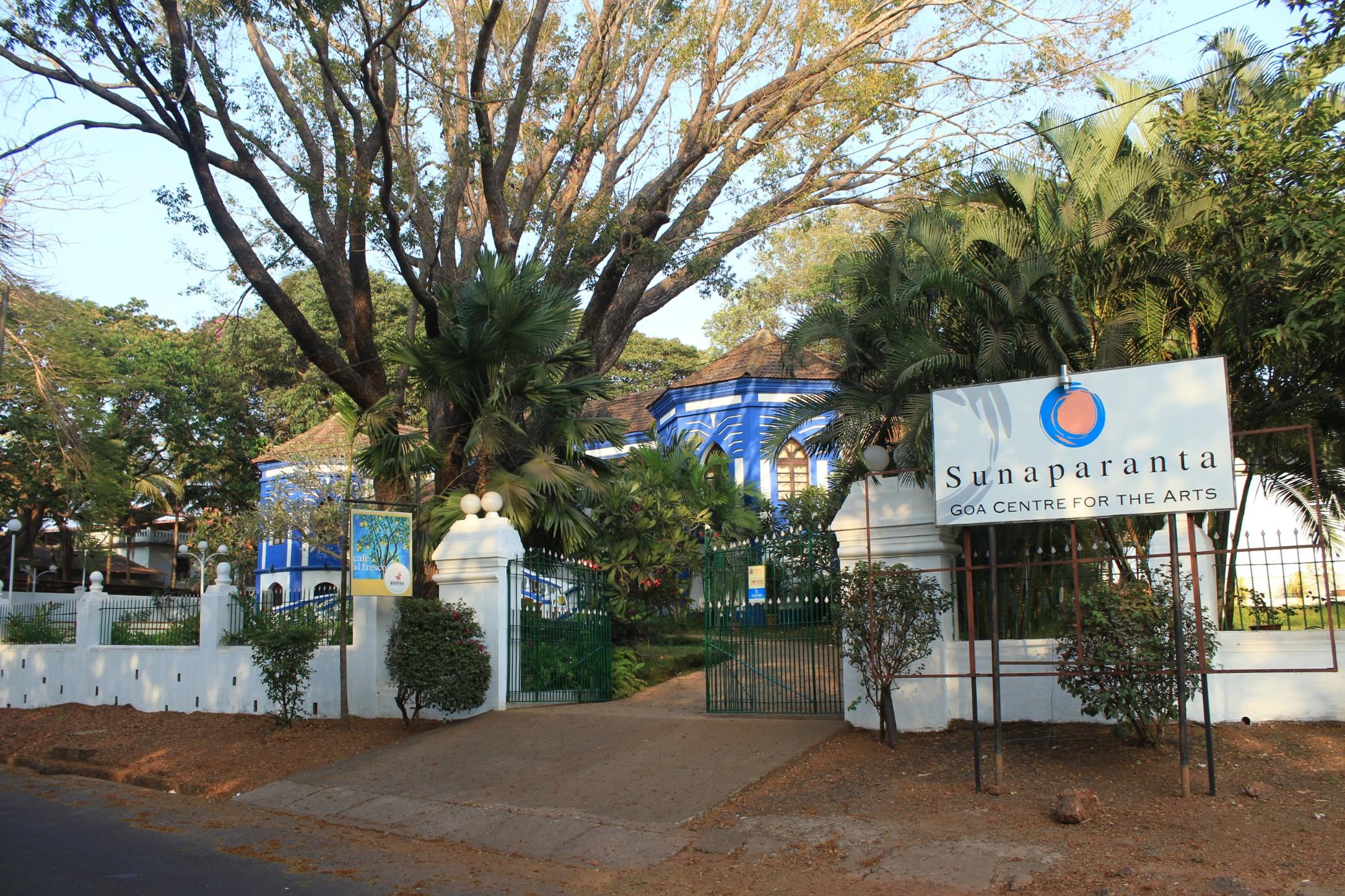 Goa Arts Center