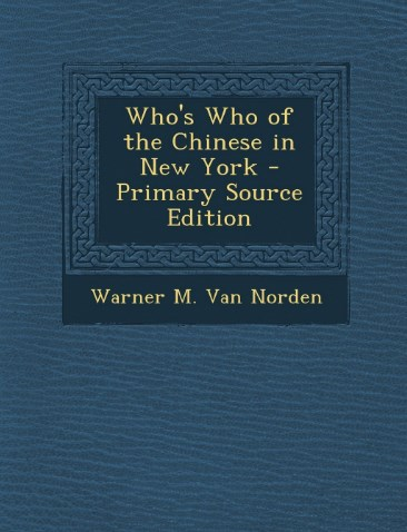 Who's Who of the Chinese in New York.jpg