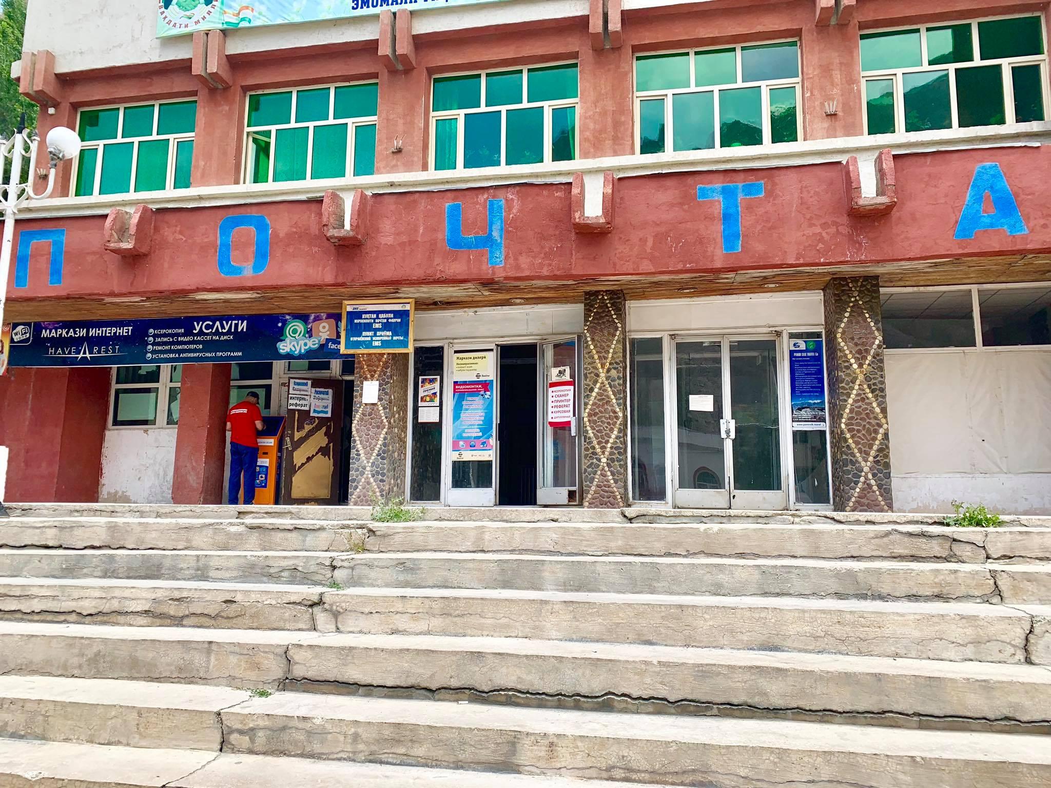 Kach Solo Travels in 2019 Pamir Highway Trip in Tajikistan24.jpg