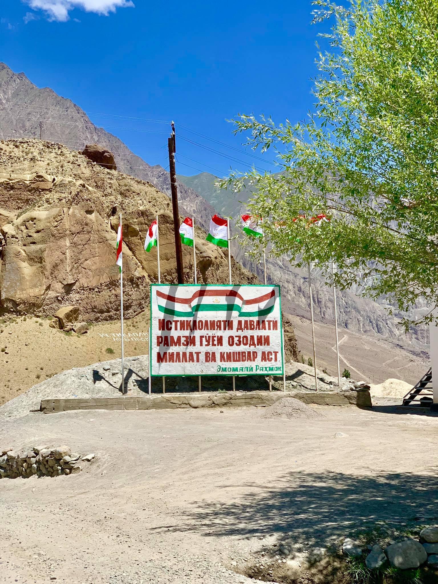 Kach Solo Travels in 2019 Pamir Highway Trip in Tajikistan4.jpg