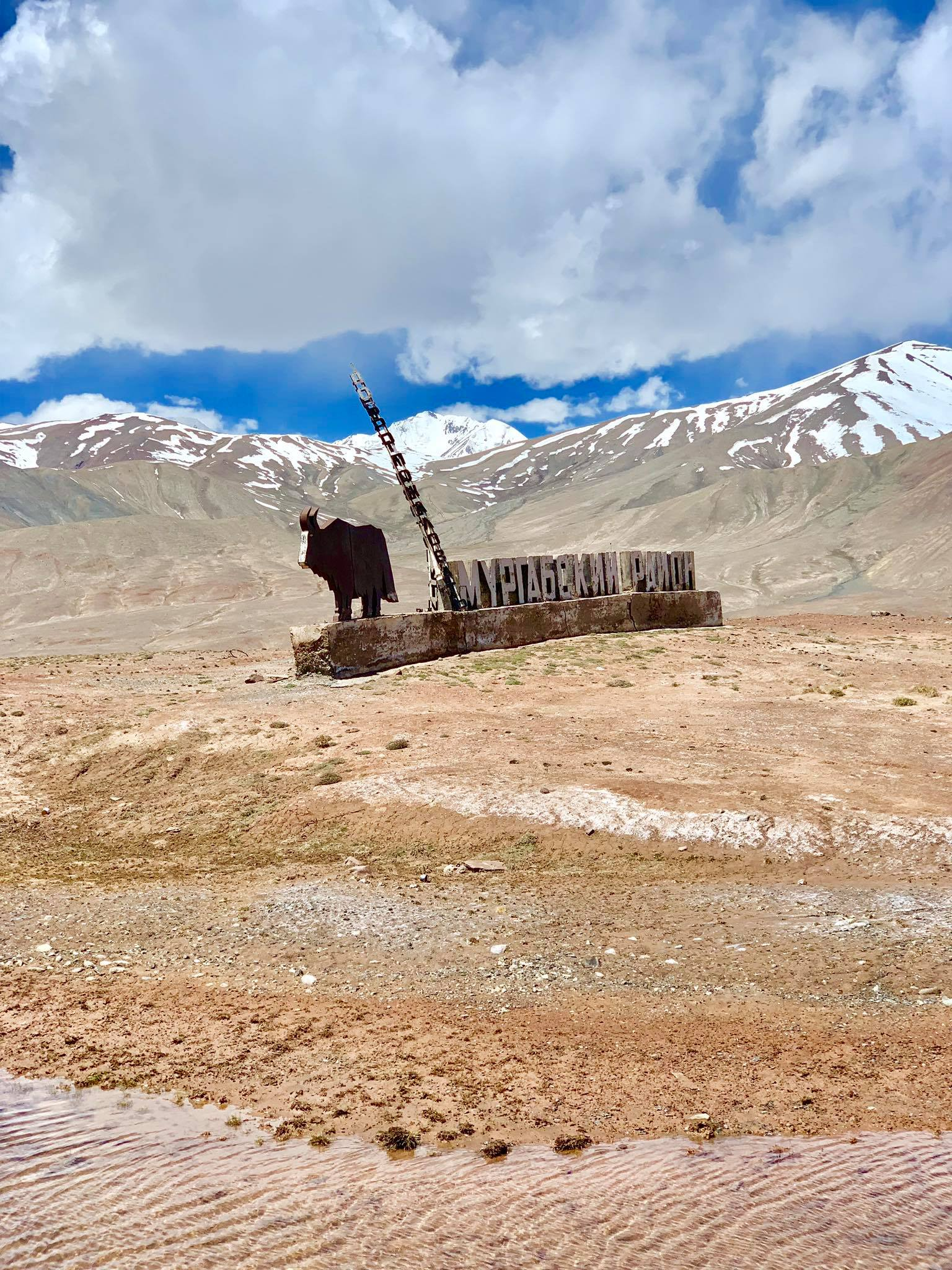 Kach Solo Travels in 2019 Hello from KYRGYZSTAN, my 128th country26.jpg