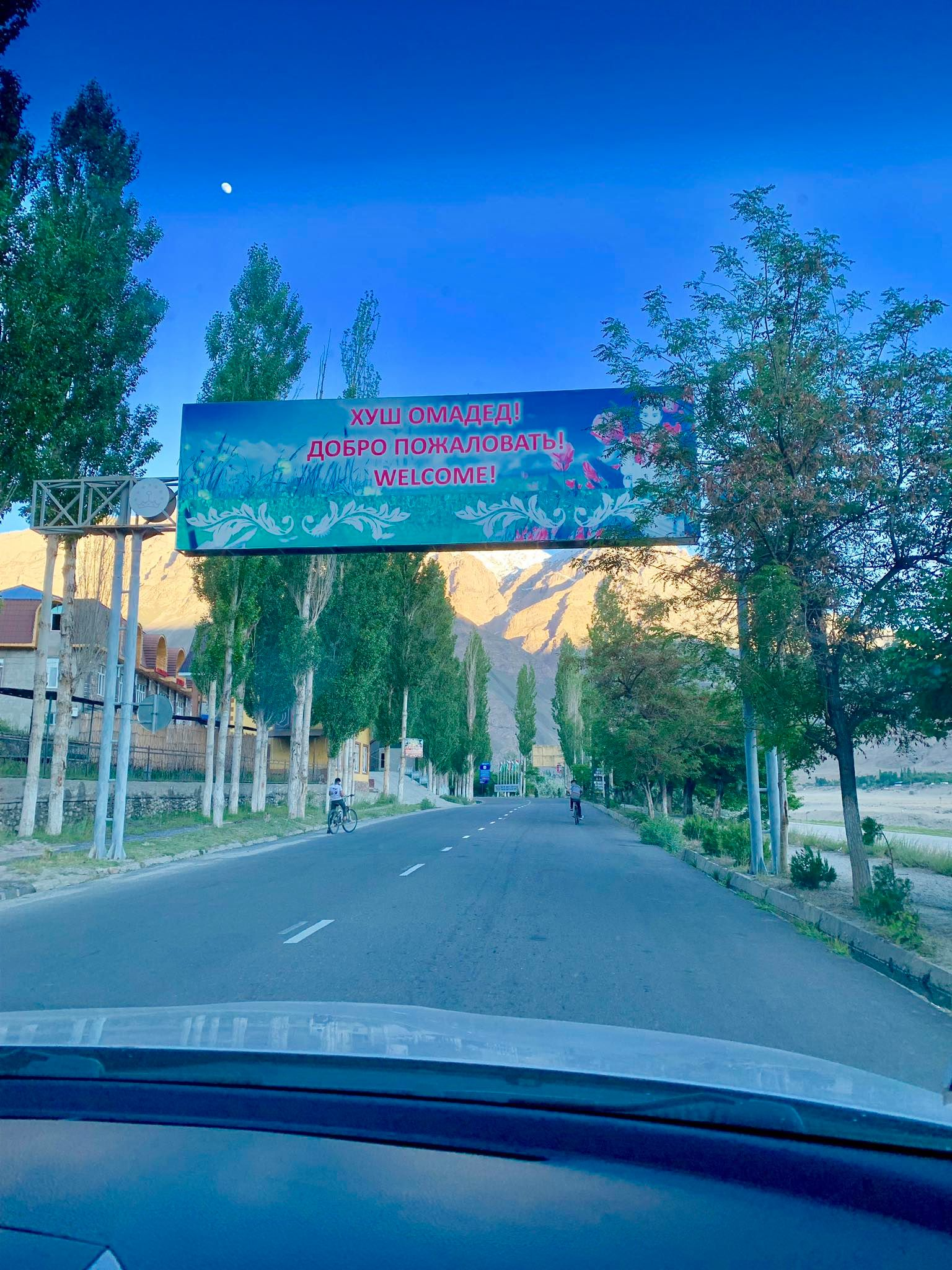 Kach Solo Travels in 2019 Driving from Ishkashim to Wakhan Valley23.jpg