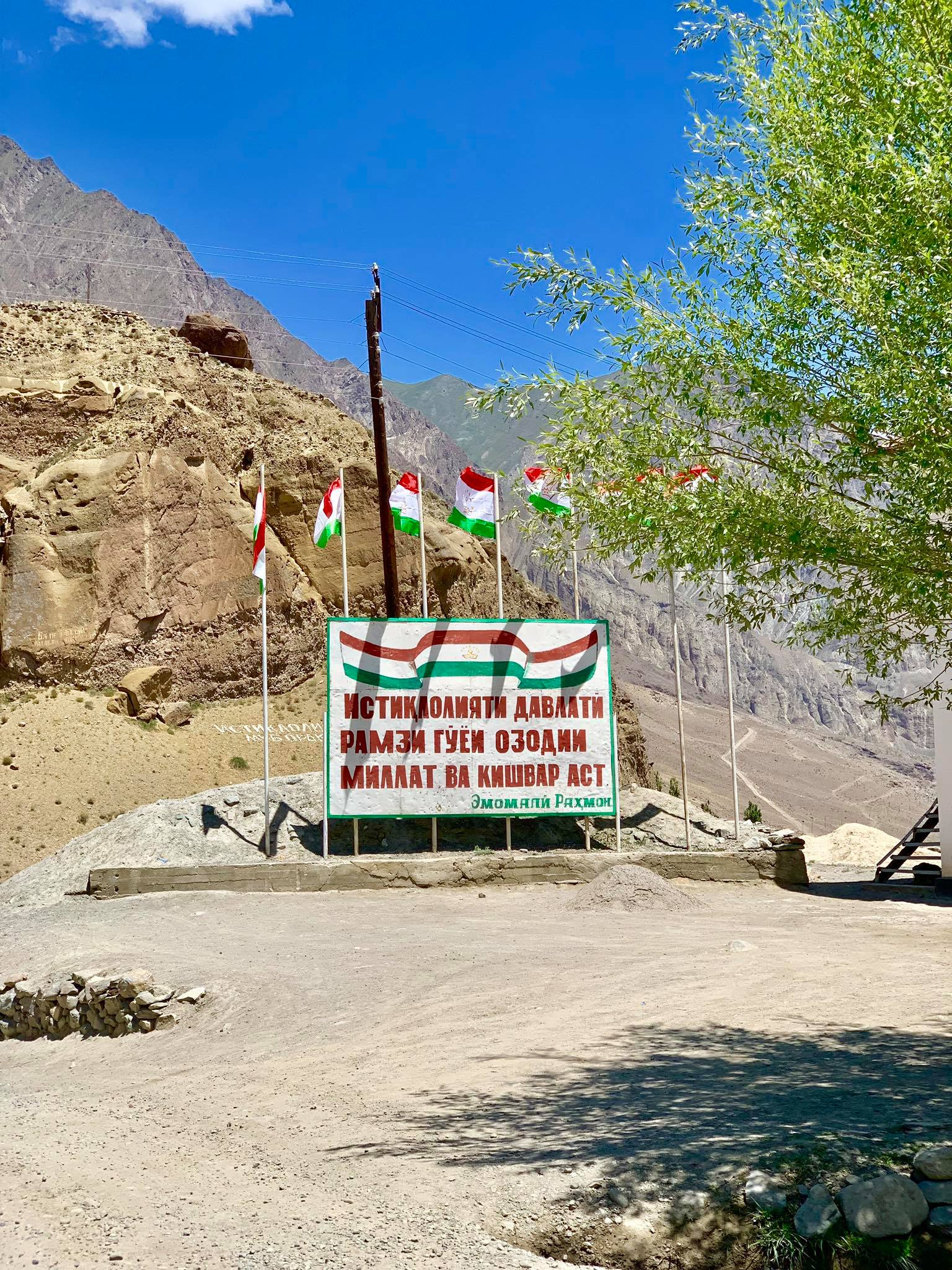 Kach Solo Travels in 2019 Driving from Ishkashim to Wakhan Valley22.jpg