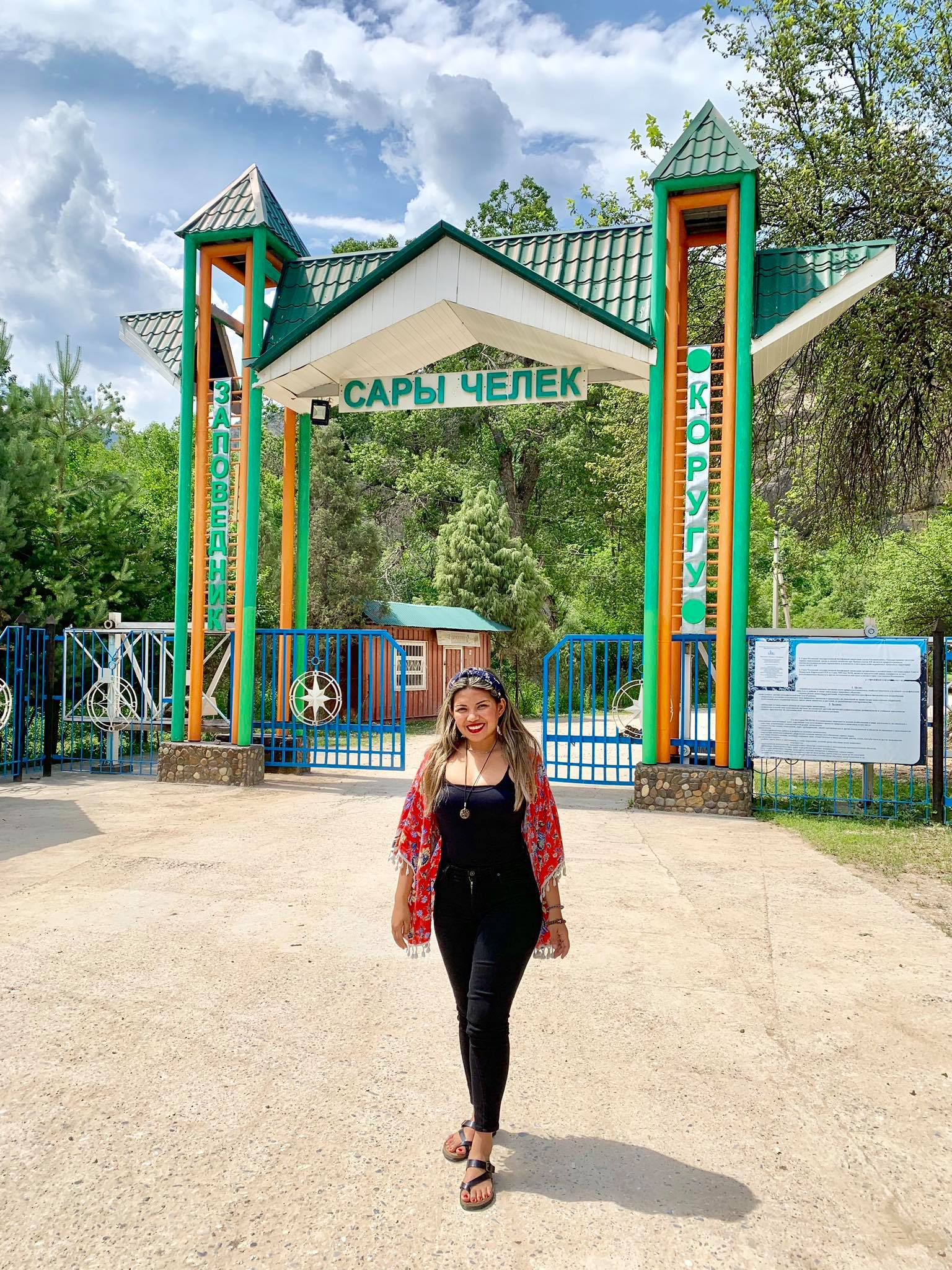 Kach Solo Travels in 2019 Roadtrip to Sary Chelek Lake which is 330 km. from Osh, Kyrgyzstan33.jpg