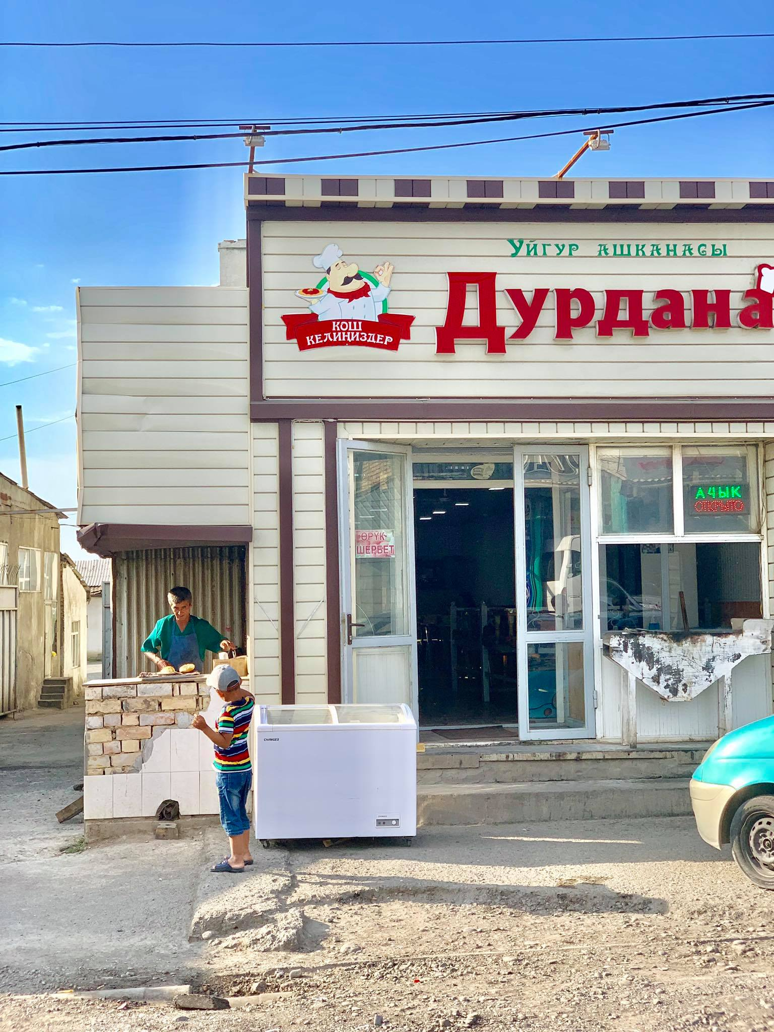 Kach Solo Travels in 2019 Exploring KYRGYZSTAN with Destination Pamir18.jpg