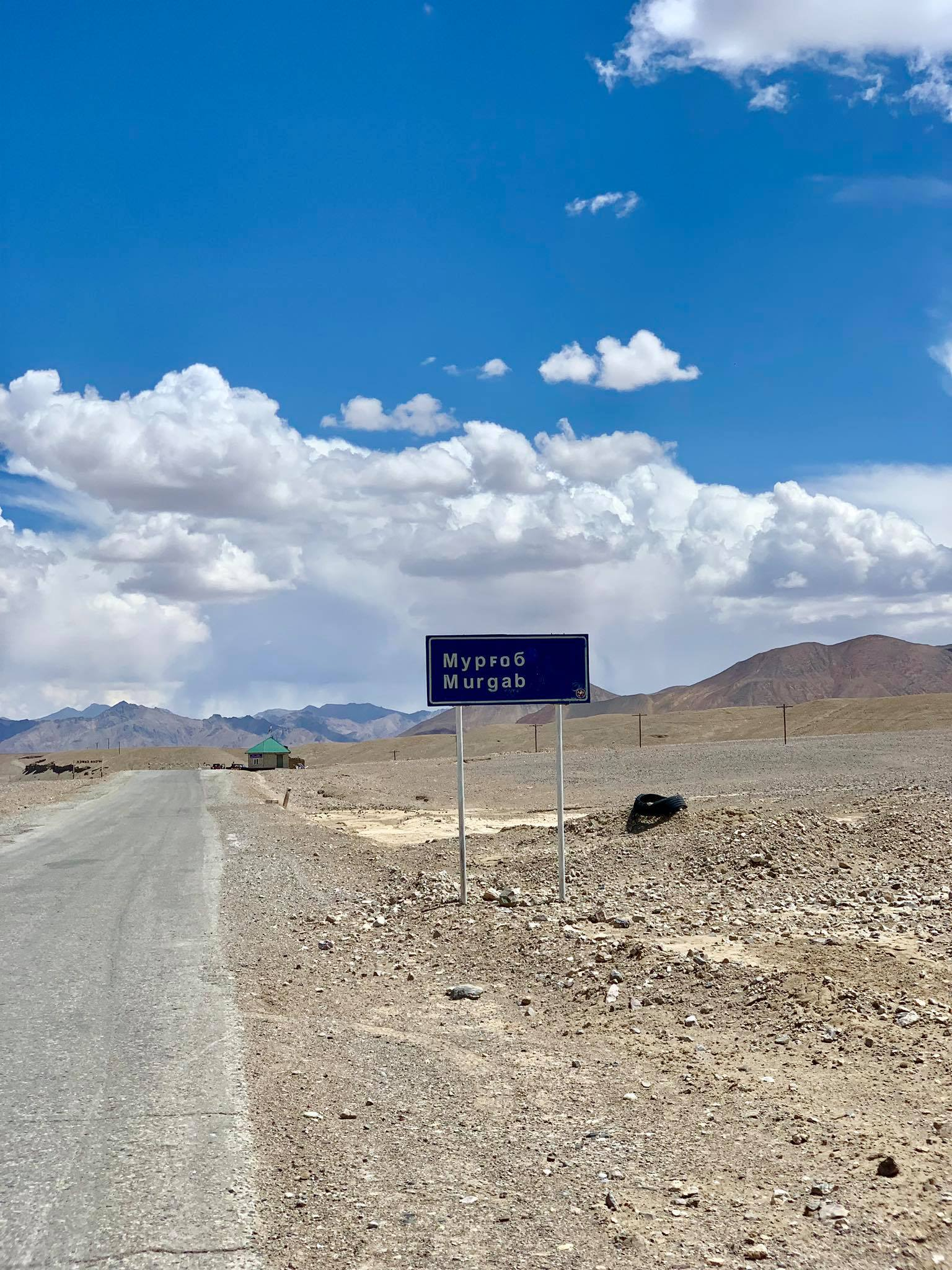 Kach Solo Travels in 2019 Our unexpected last stop during our Pamir Highway Roadtrip9.jpg
