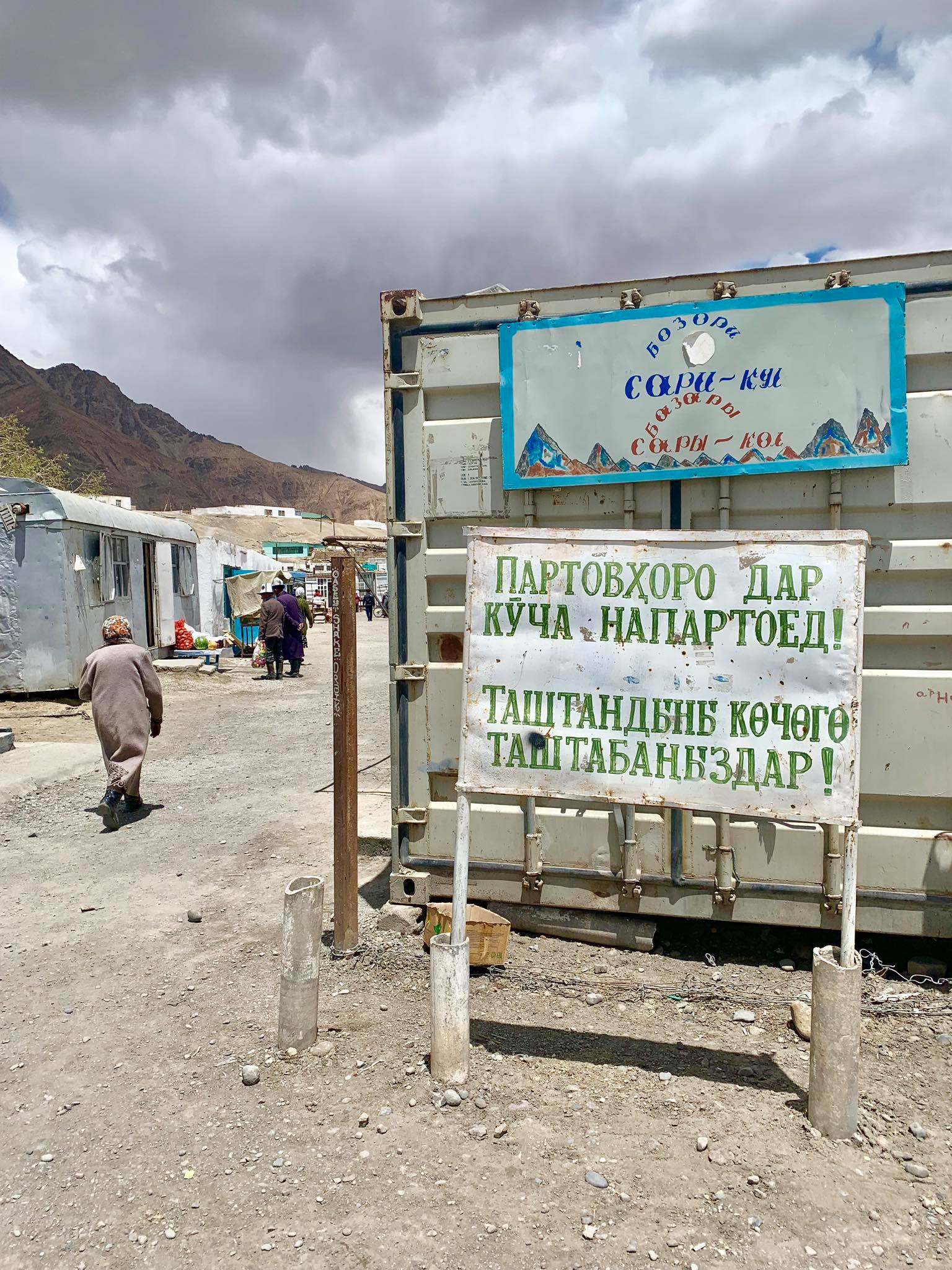 Kach Solo Travels in 2019 Our unexpected last stop during our Pamir Highway Roadtrip15.jpg