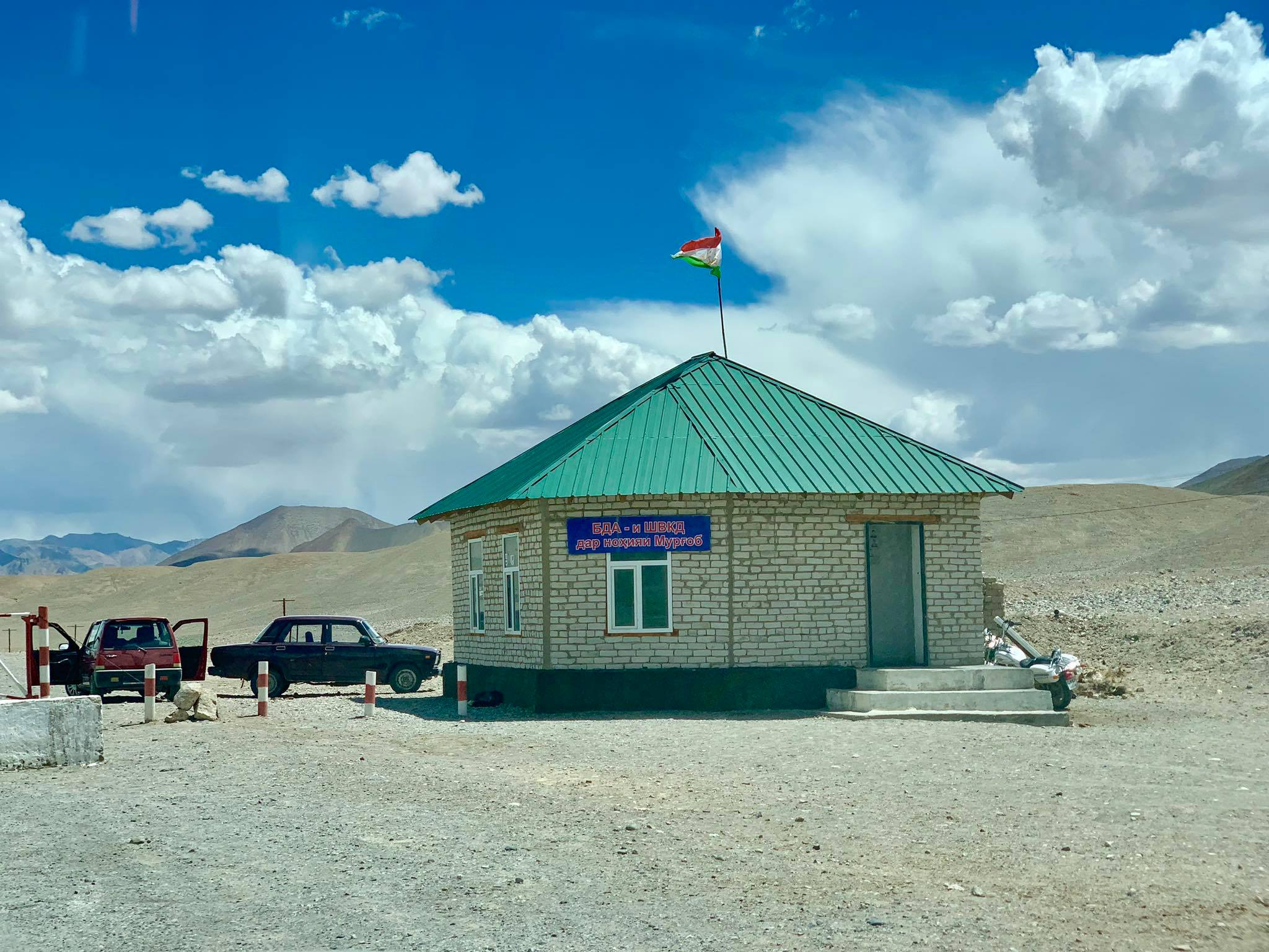 Kach Solo Travels in 2019 Our unexpected last stop during our Pamir Highway Roadtrip18.jpg