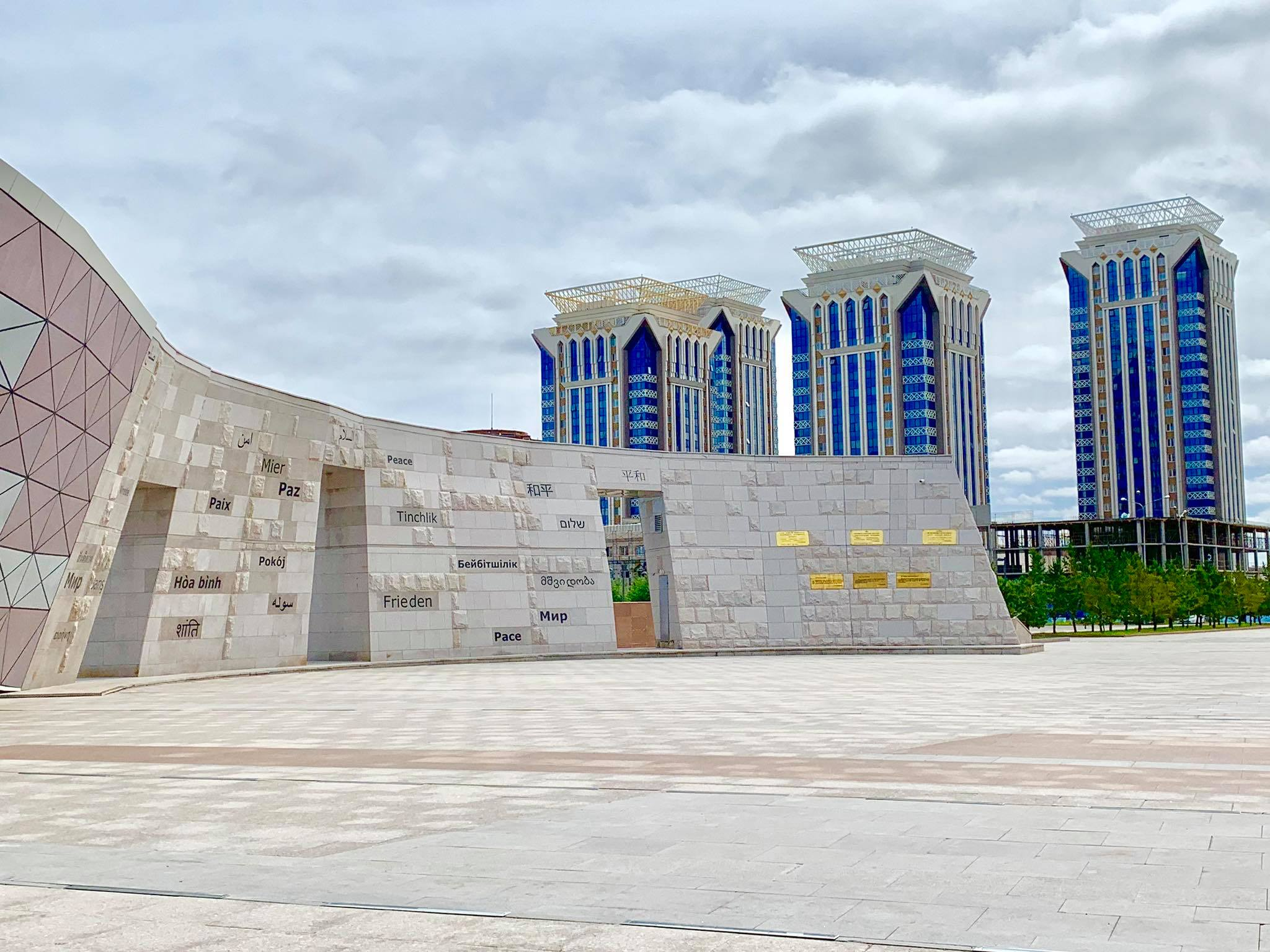 Kach Solo Travels in 2019 Nursultan  Astana - the City of the Future3.jpg