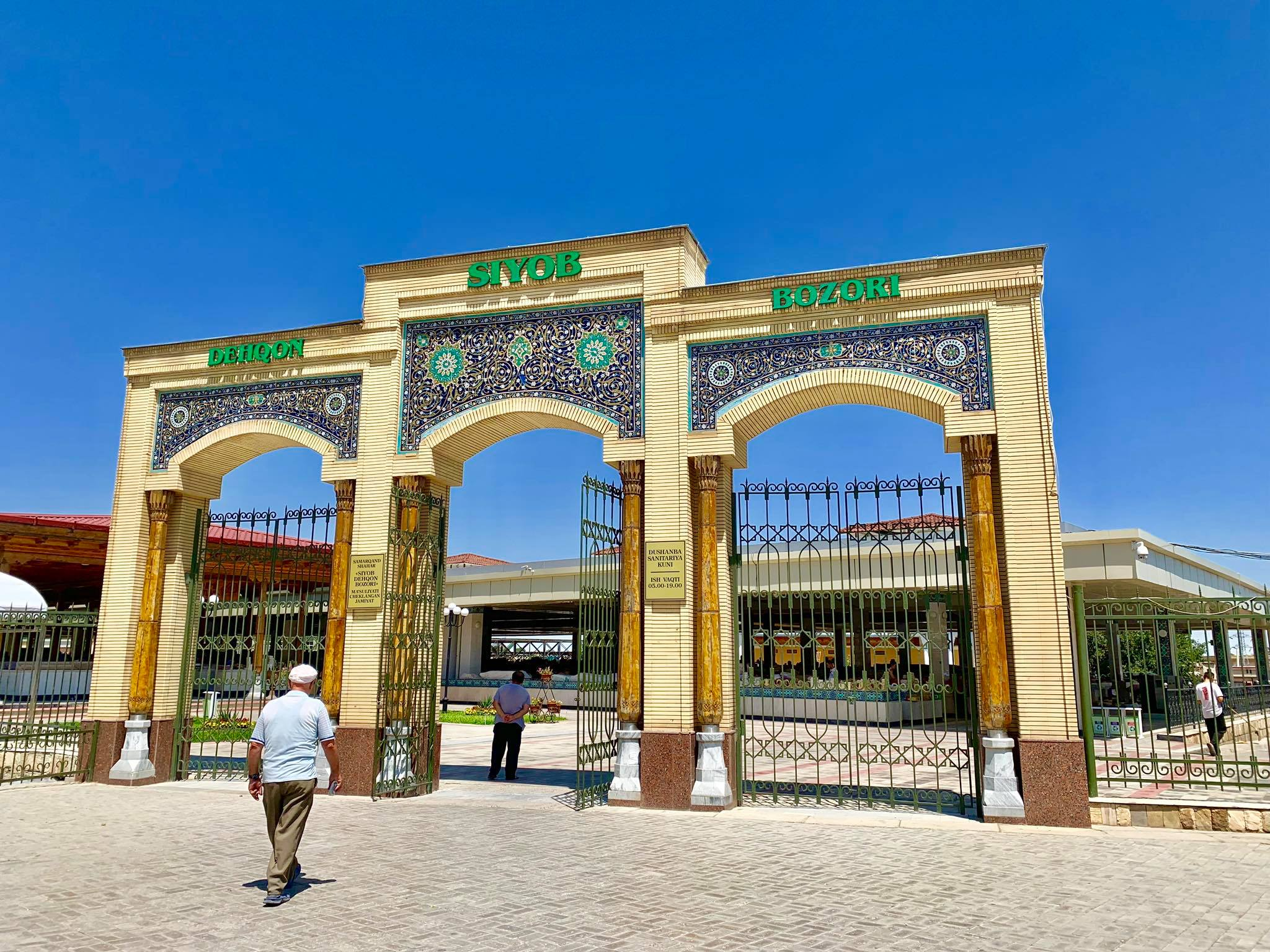 Kach Solo Travels in 2019 Siyab Bazaar and Registan on my first day in Samarkand6.jpg