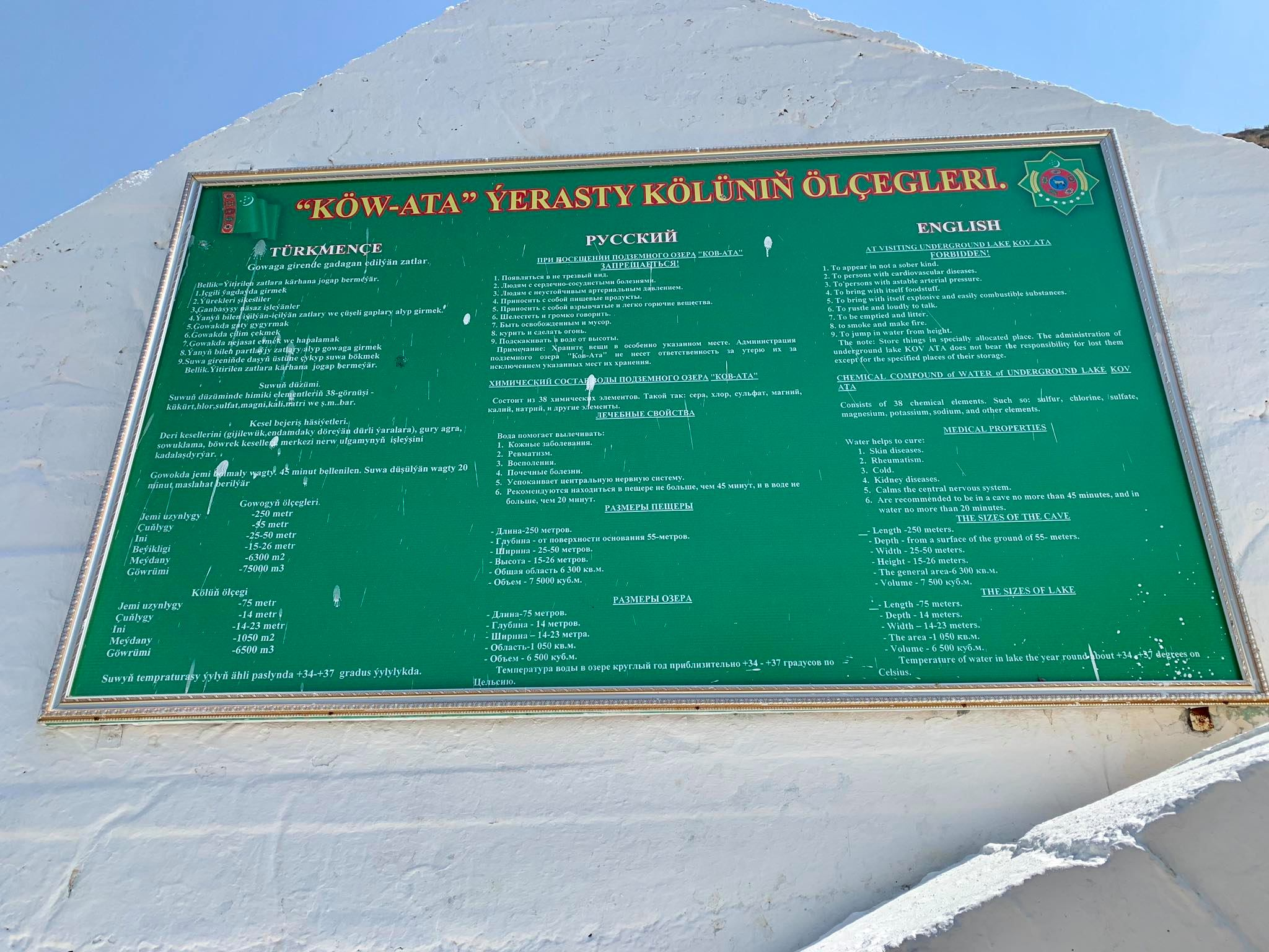 Kach Solo Travels in 2019 Visited the Underground Cave of Kov Ata33.jpg
