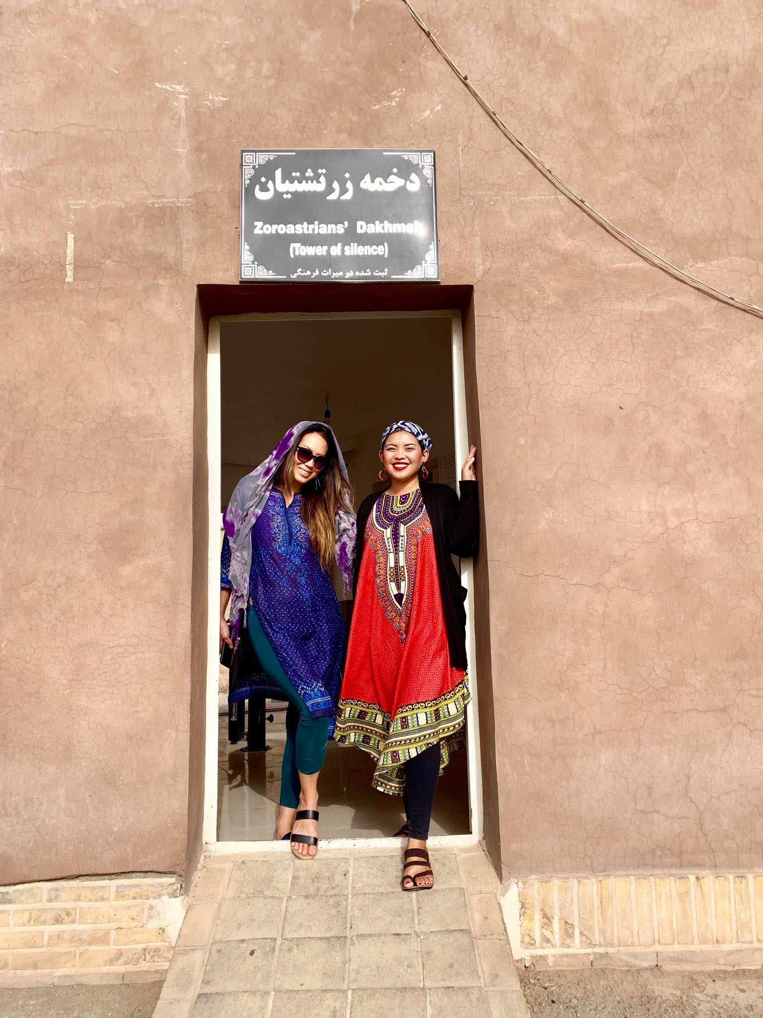 Kach Solo Travels in 2019 Pictorial today at Temple of Silence in Yazd5.jpg