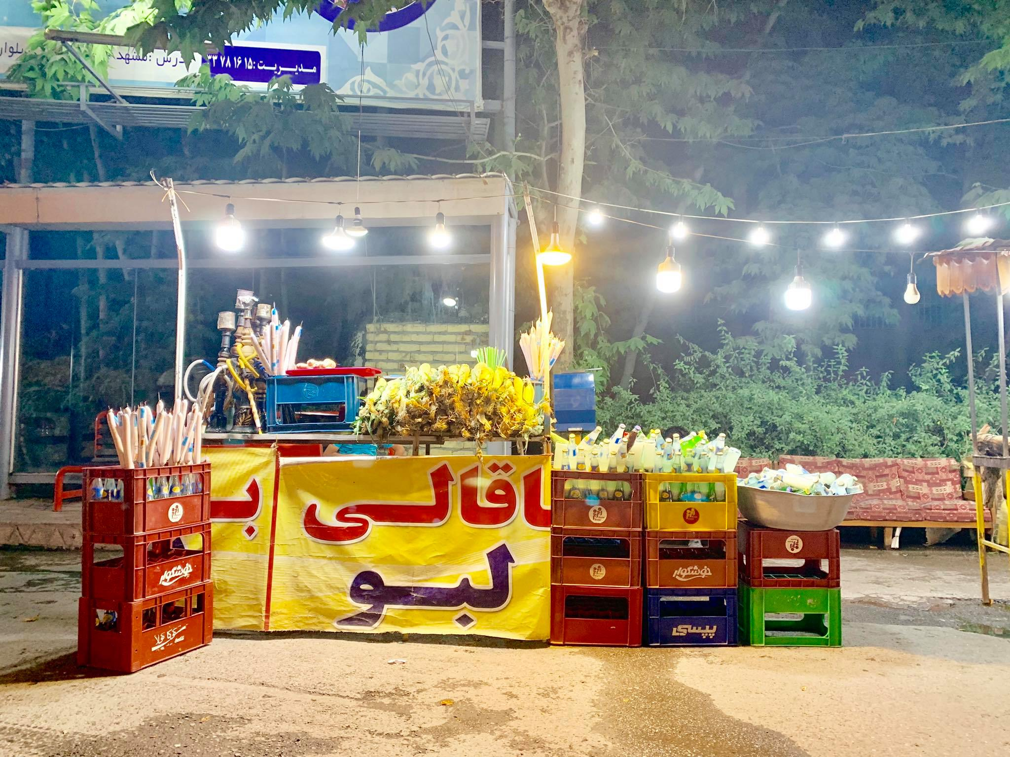 Kach Solo Travels in 2019 Overnight in Mashhad17.jpg