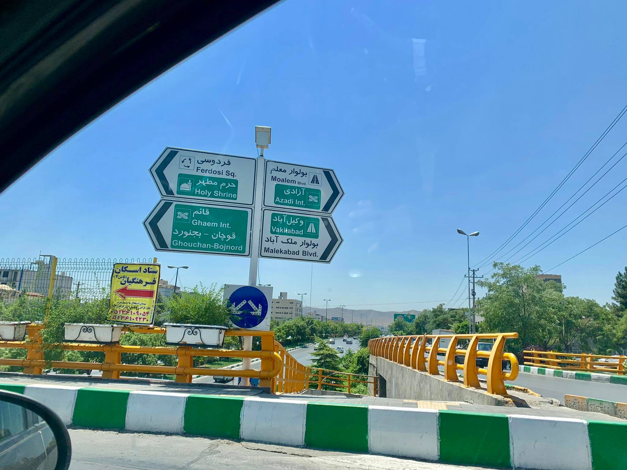 Kach Solo Travels in 2019 Overnight in Mashhad31.jpg