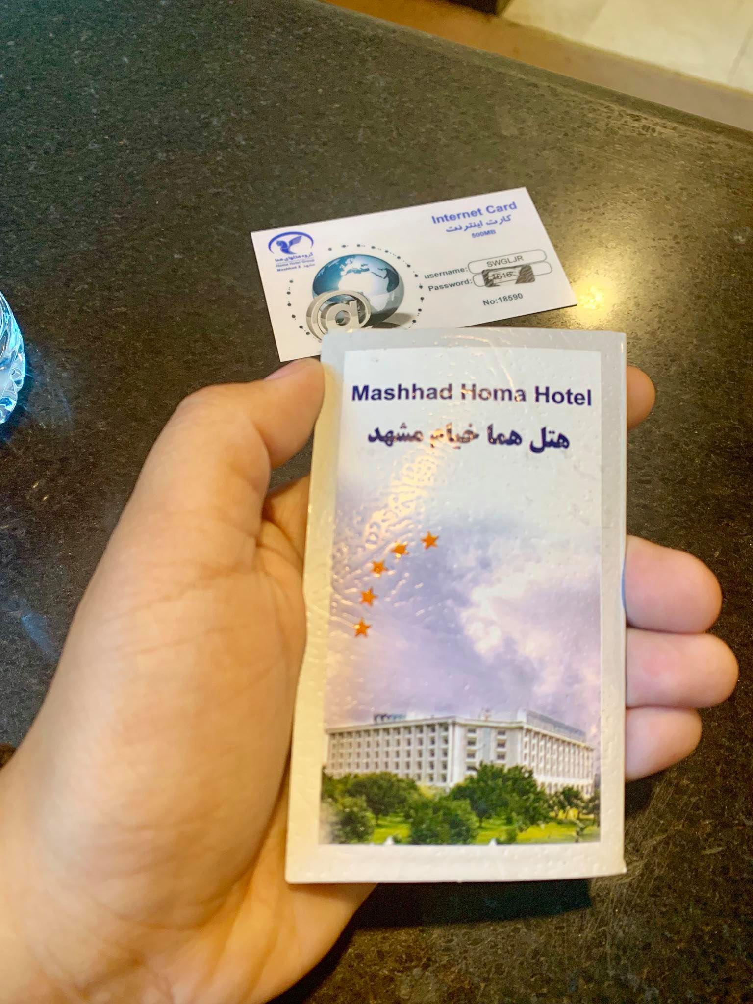 Kach Solo Travels in 2019 Overnight in Mashhad37.jpg