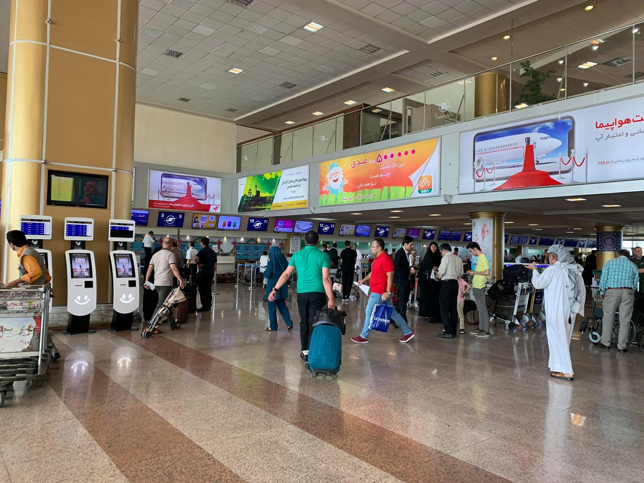 Kach Solo Travels in 2019 Mashhad to Shiraz1.jpg