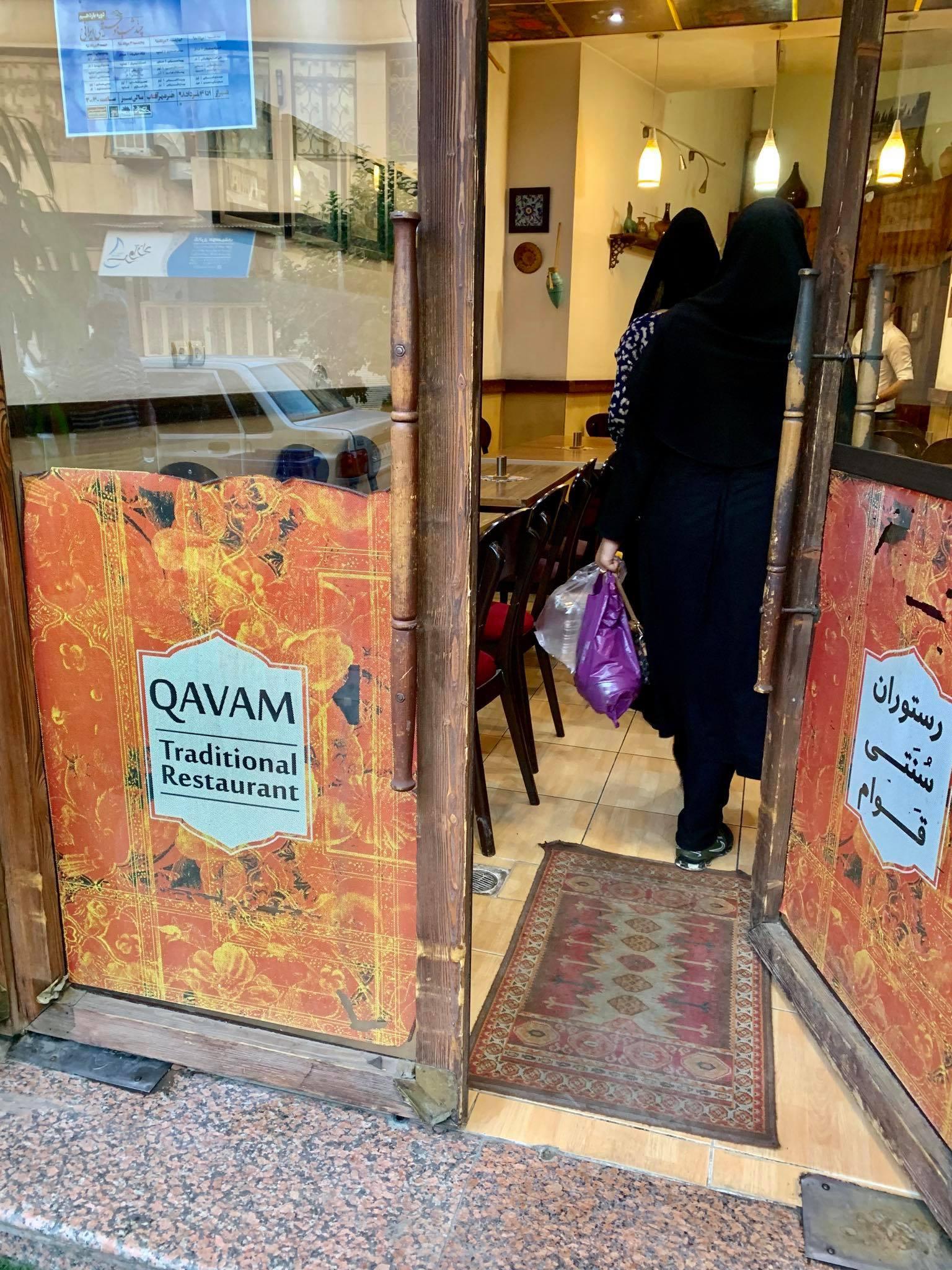 Kach Solo Travels in 2019 Mashhad to Shiraz29.jpg