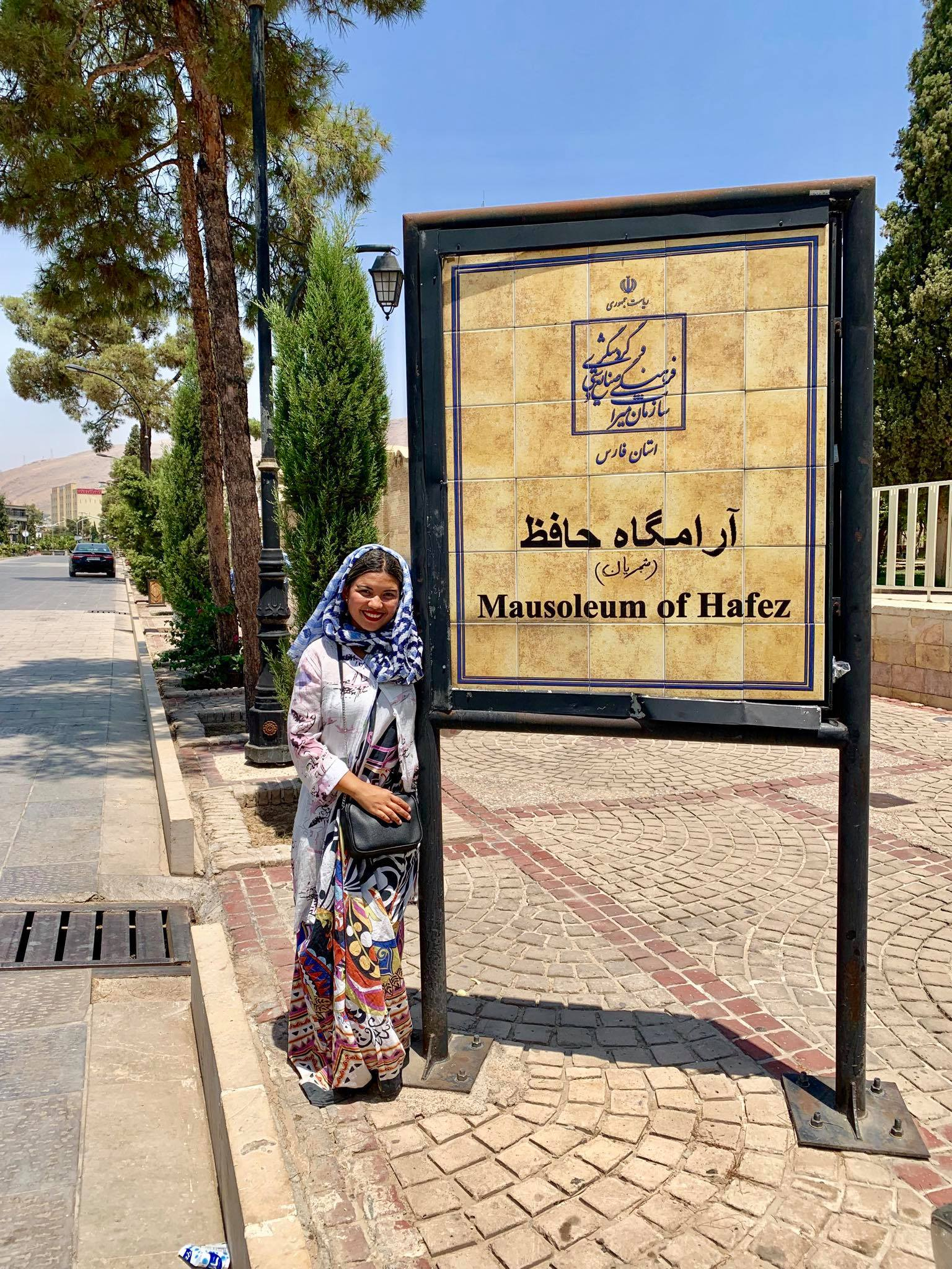 Kach Solo Travels in 2019 Full day tour of Shiraz33.jpg