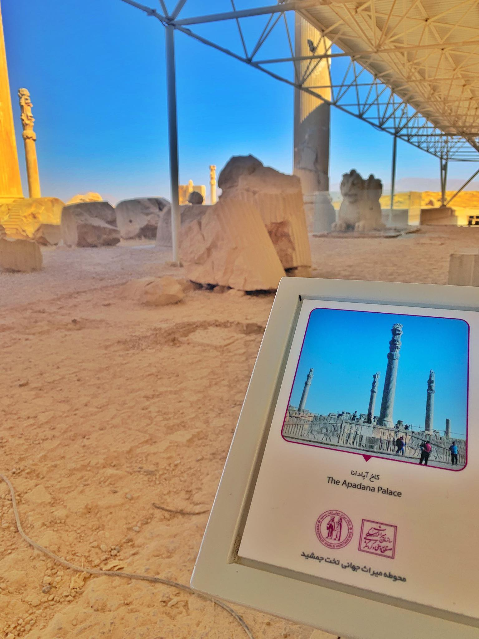 Kach Solo Travels in 2019 UNESCO heritages sites of Persepolis and Pasagardae21.jpg