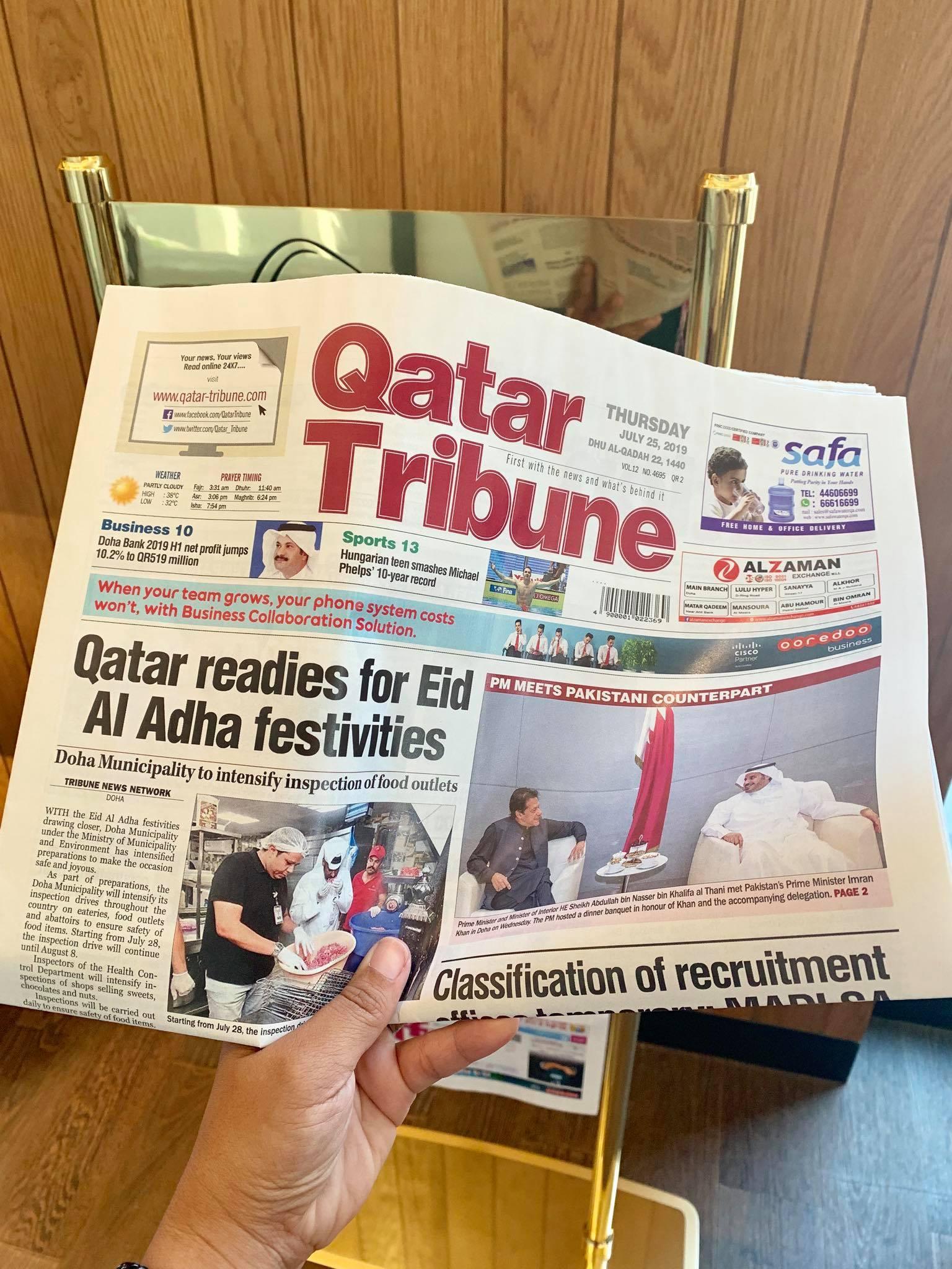 Kach Solo Travels in 2019 I did a 20-hour layover in Doha, QATAR6.jpg
