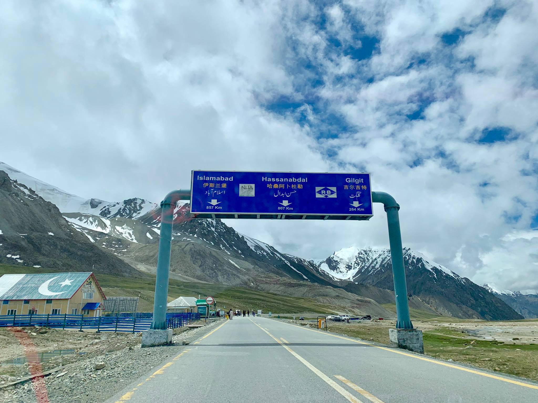 Kach Solo Travels in 2019 Driving in North Hunza Valley to Khunjerab Pass26.jpg