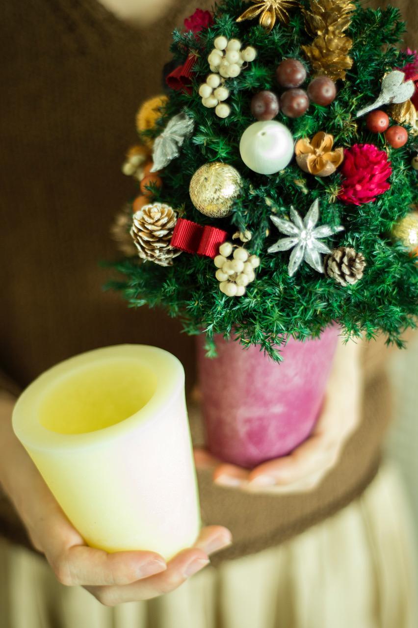 christmas tree 2.jpeg