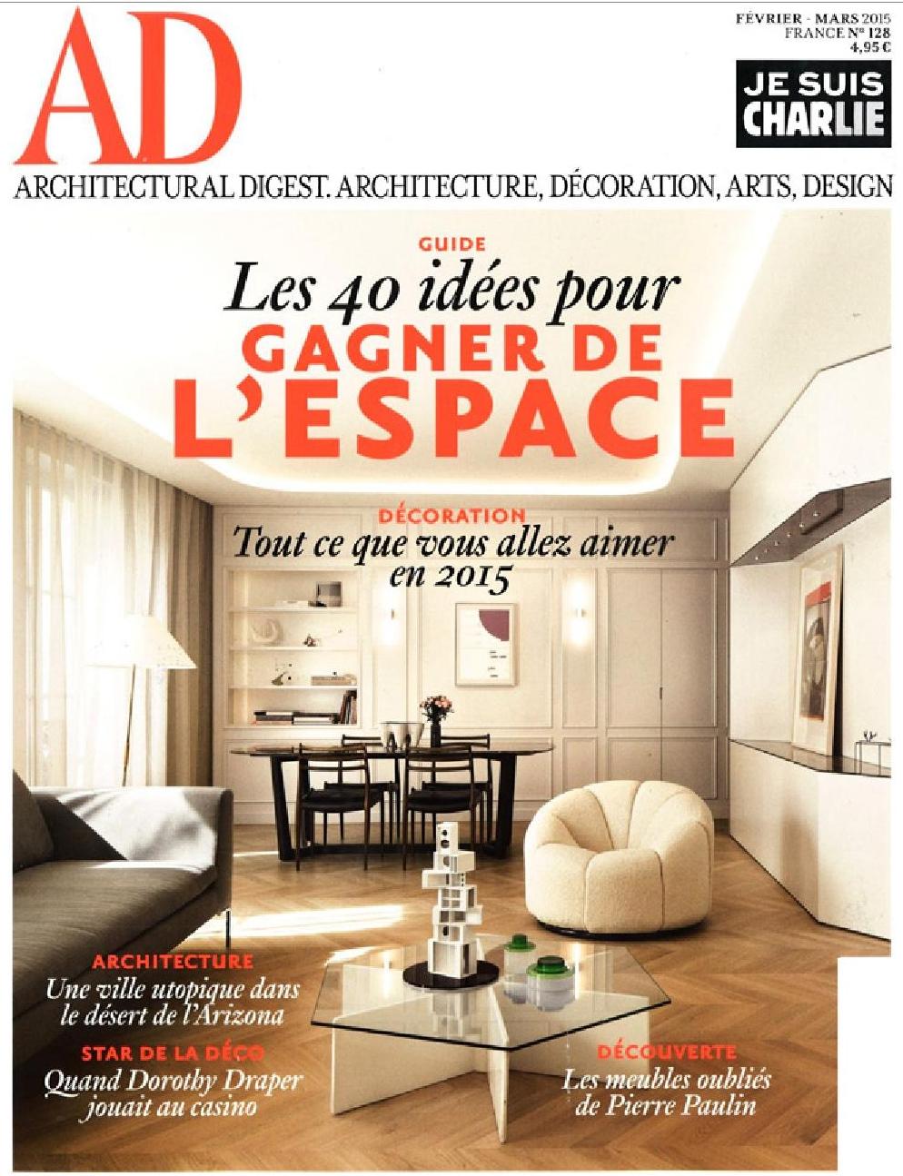 EF_Press_AD_FEB-MAR15-page-001.jpg