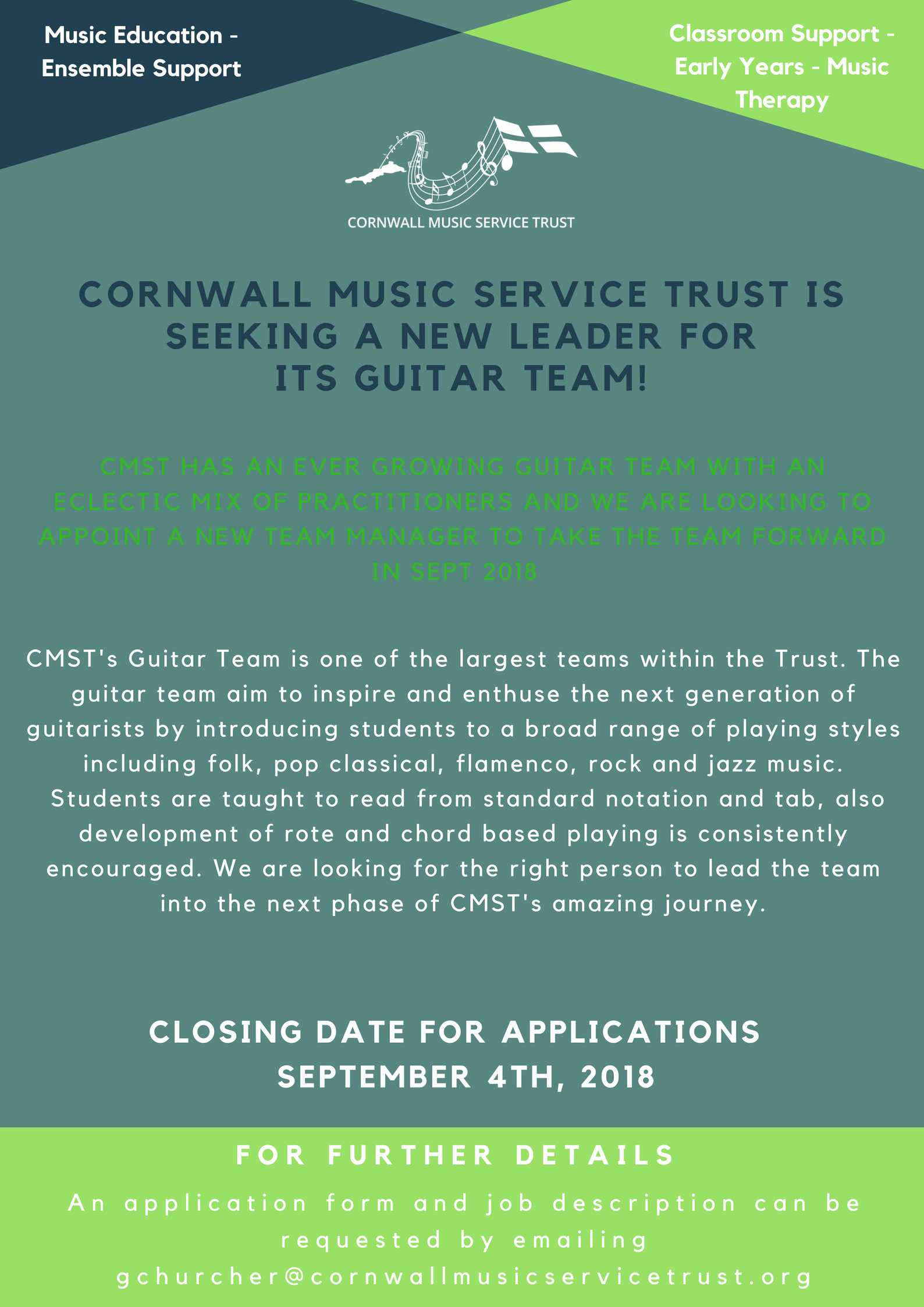 Guitar Team Manager Advert.png