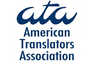 ATA_logo_web_division_2.png