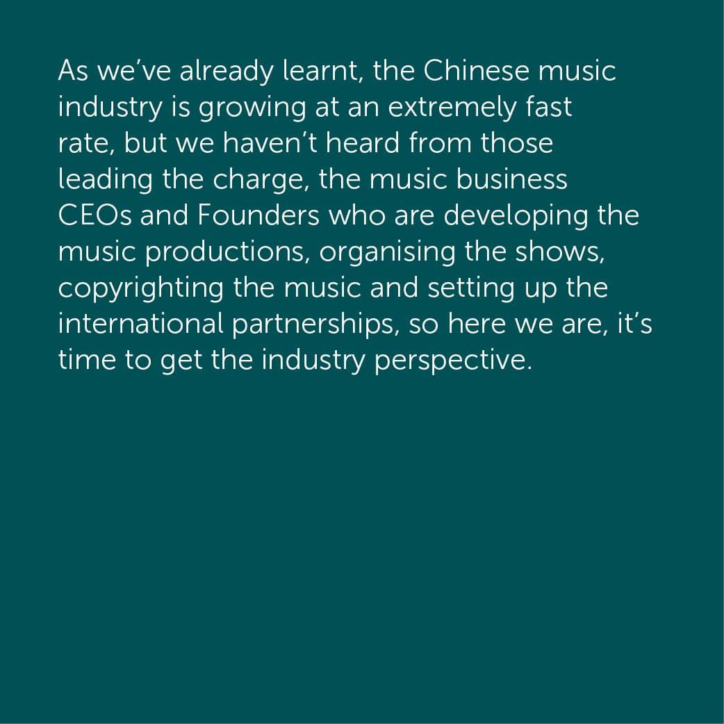 MUSIC CITIES CHENGDU Schedule Blocks_400 x 400_V467-min.jpg
