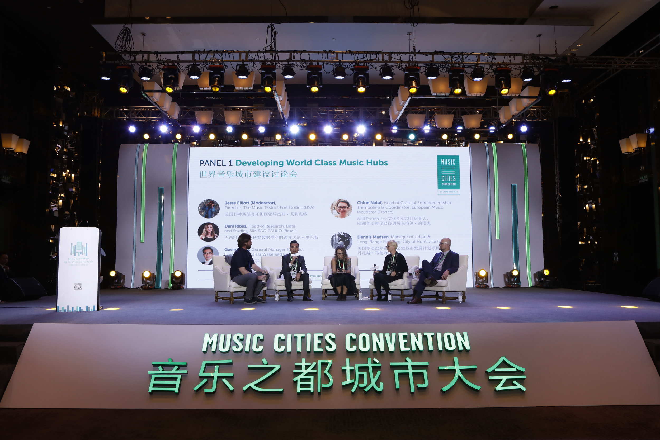 Music Cities Convention Chengdu held in April 2019.