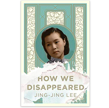 LB - Image - Book - How We Disappeared - May 2019.png