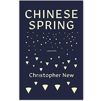 LB - Image - Book - Chinese Spring - June Indie Reads.png