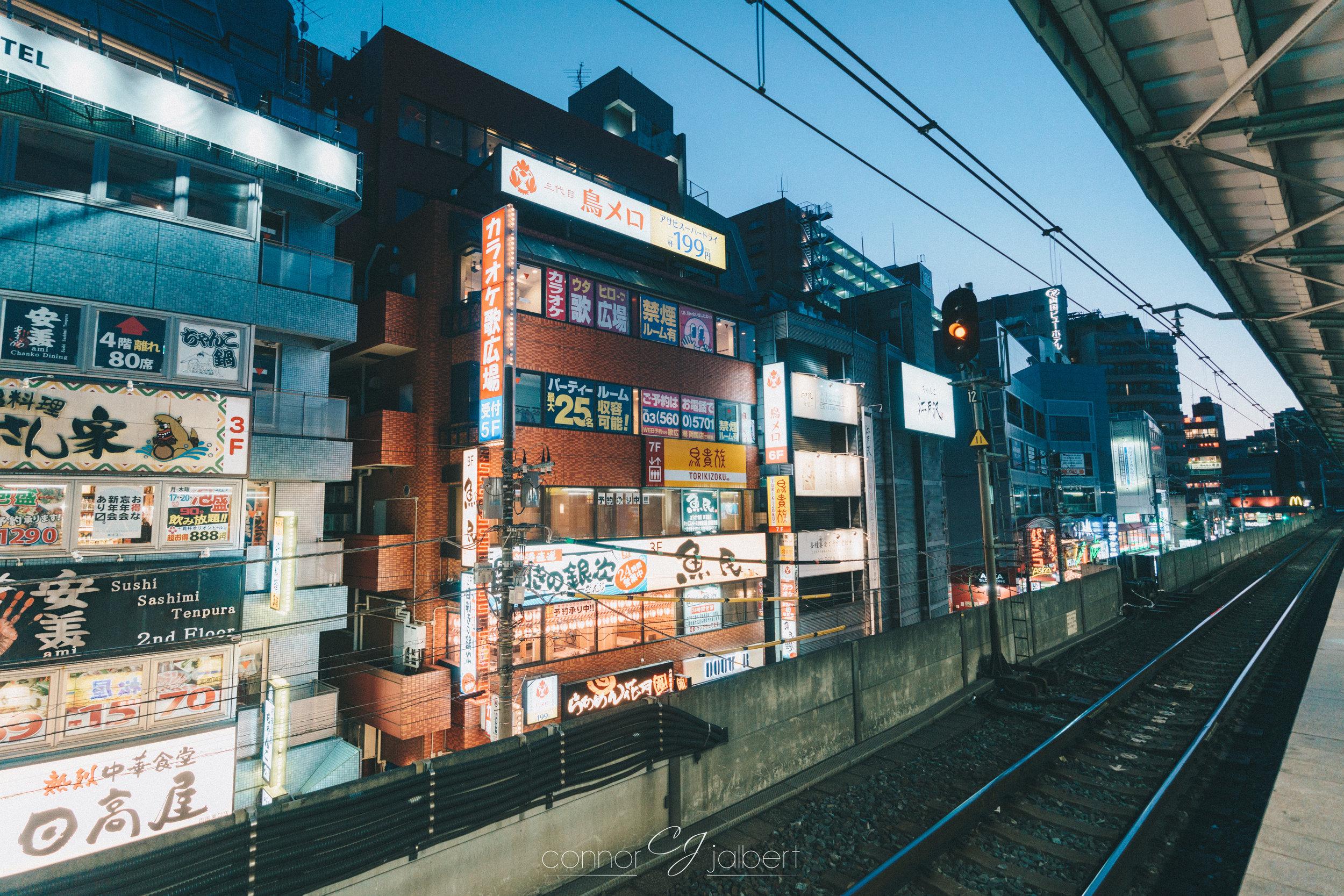 Outside D-Hostel, Tokyo