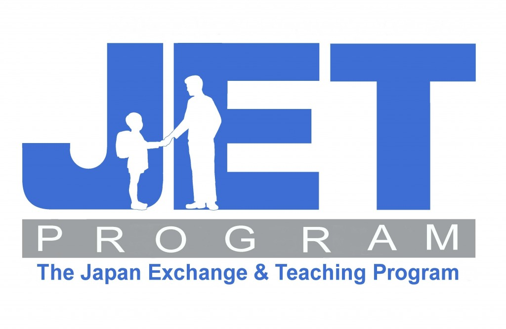 jetprogramlogo