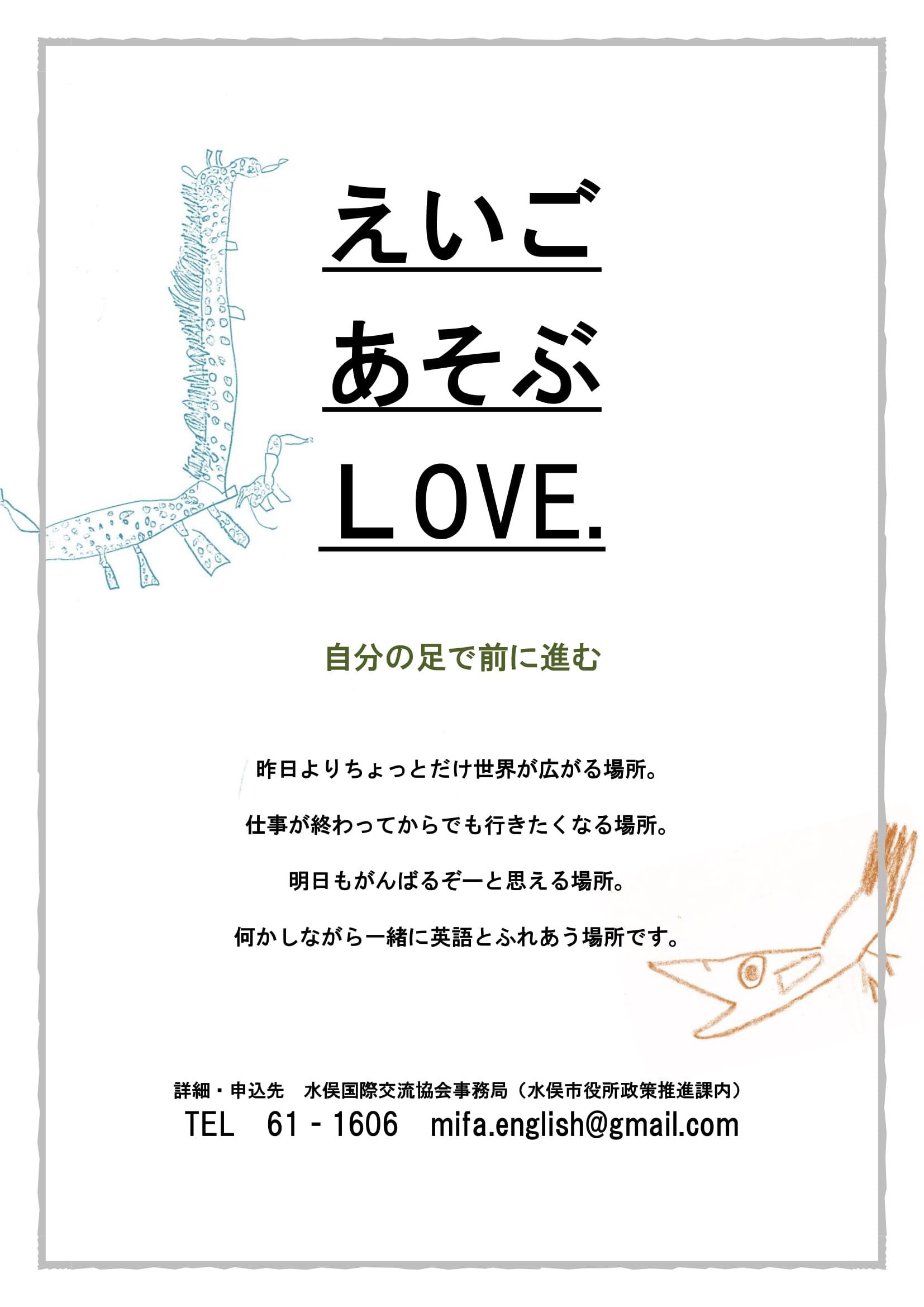 最終版 (1)-1.jpg