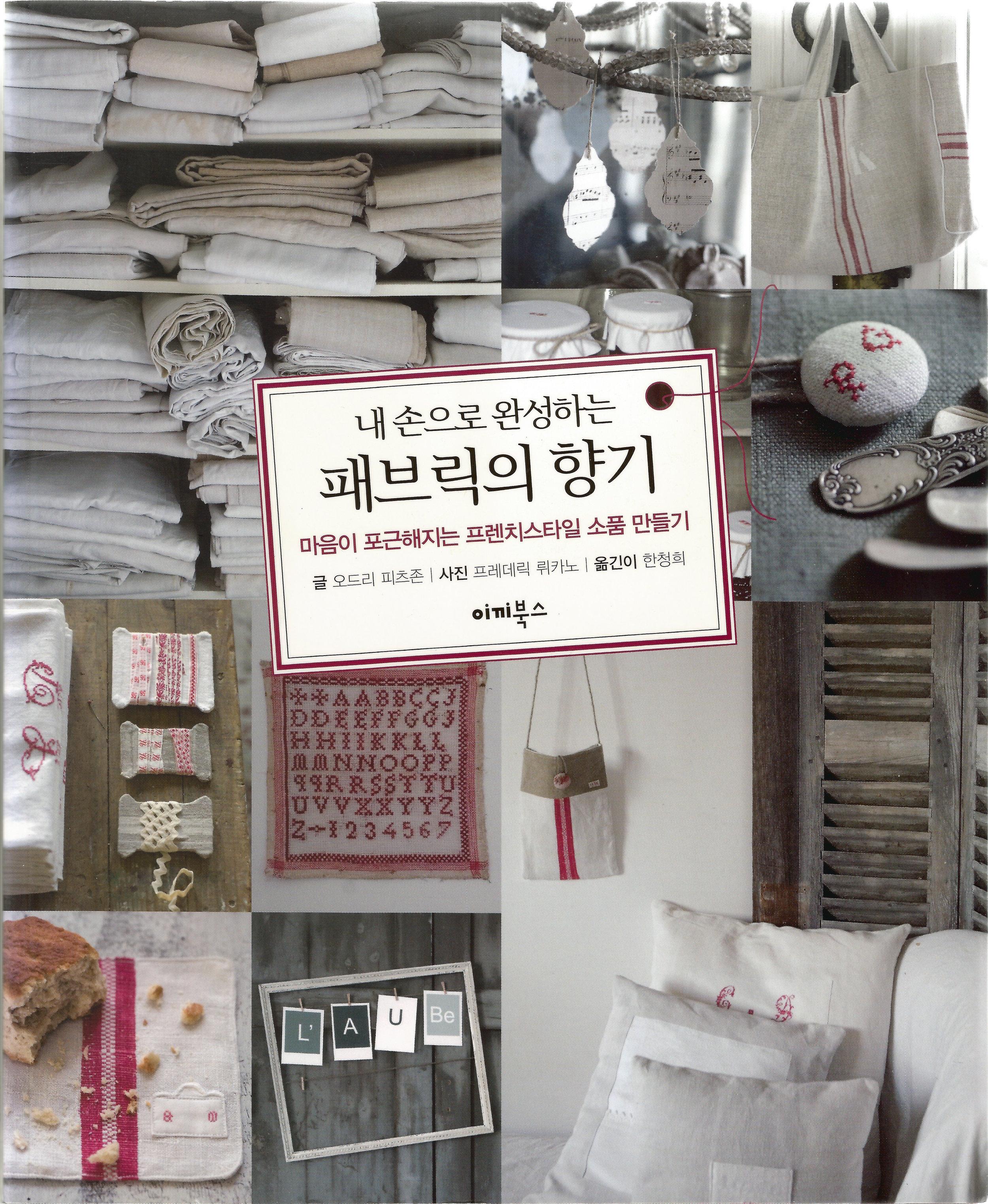 esprit de famille coréen 1.jpeg