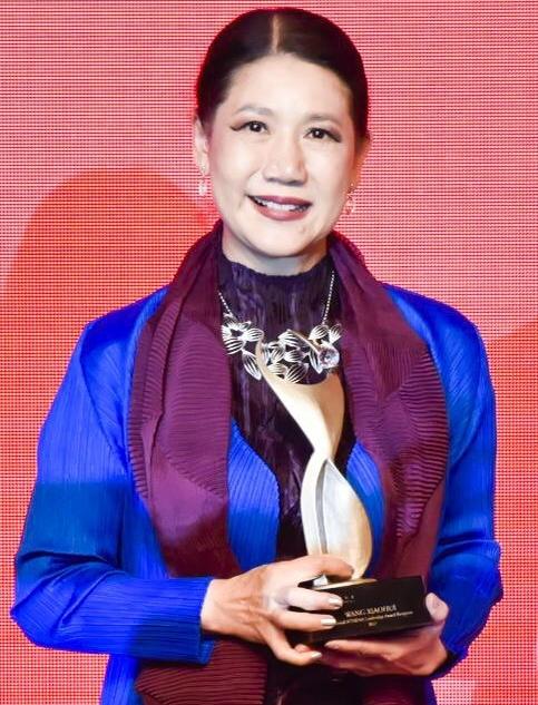 Wang Xiaohui