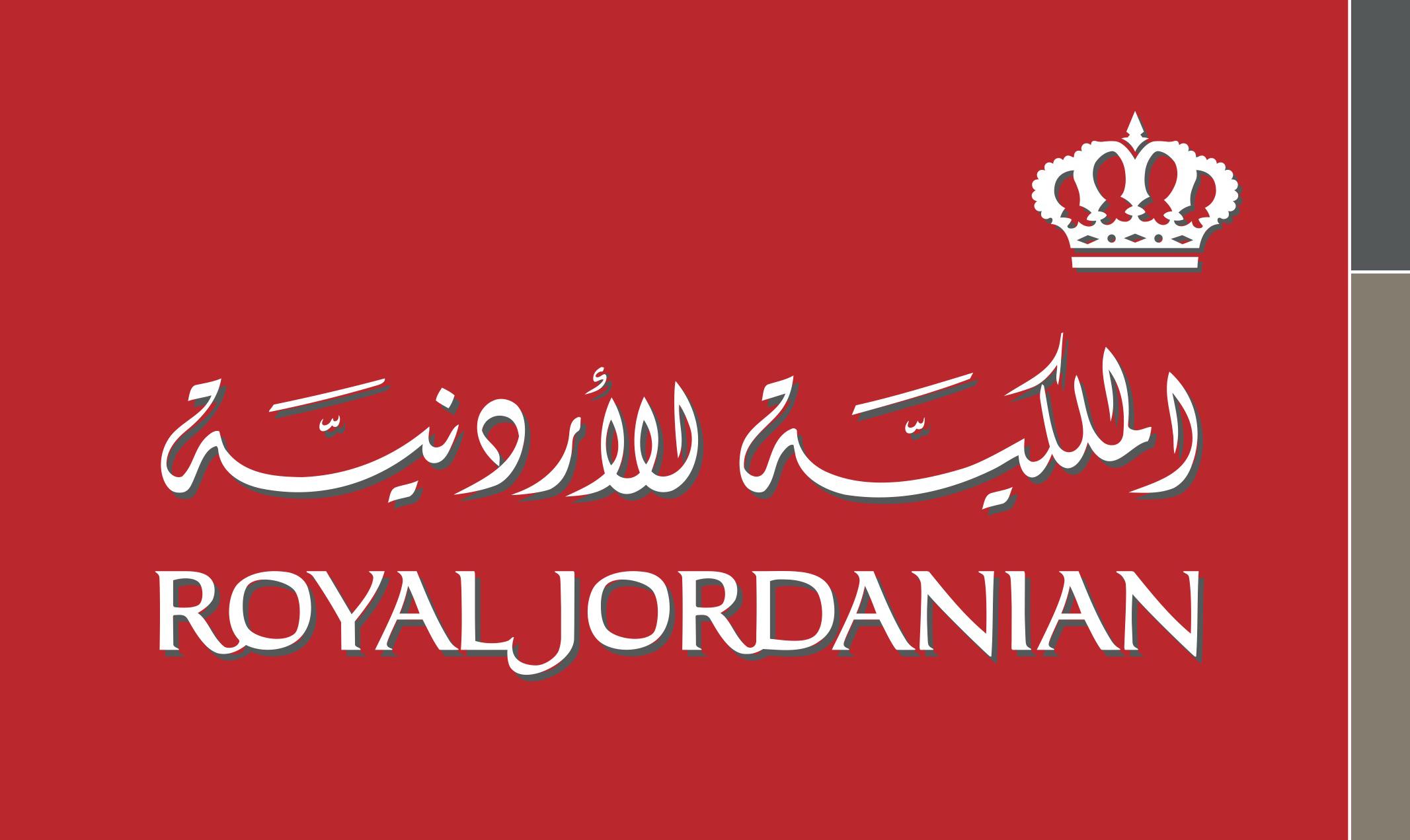 RJ_logo_sponsorship_OC copy.jpg