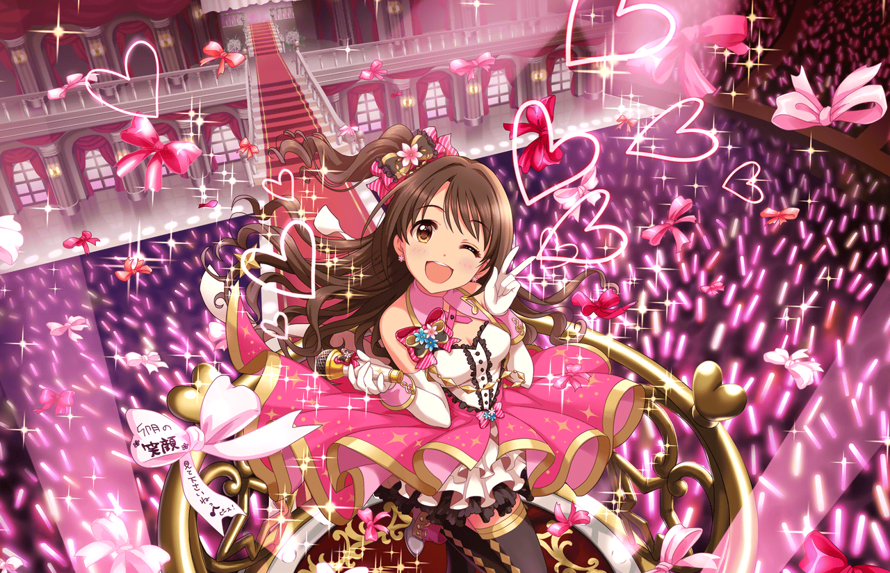 Uzuki Shimamura SSR Card from The Idol@master: Cinderella Girls Starlight Stage