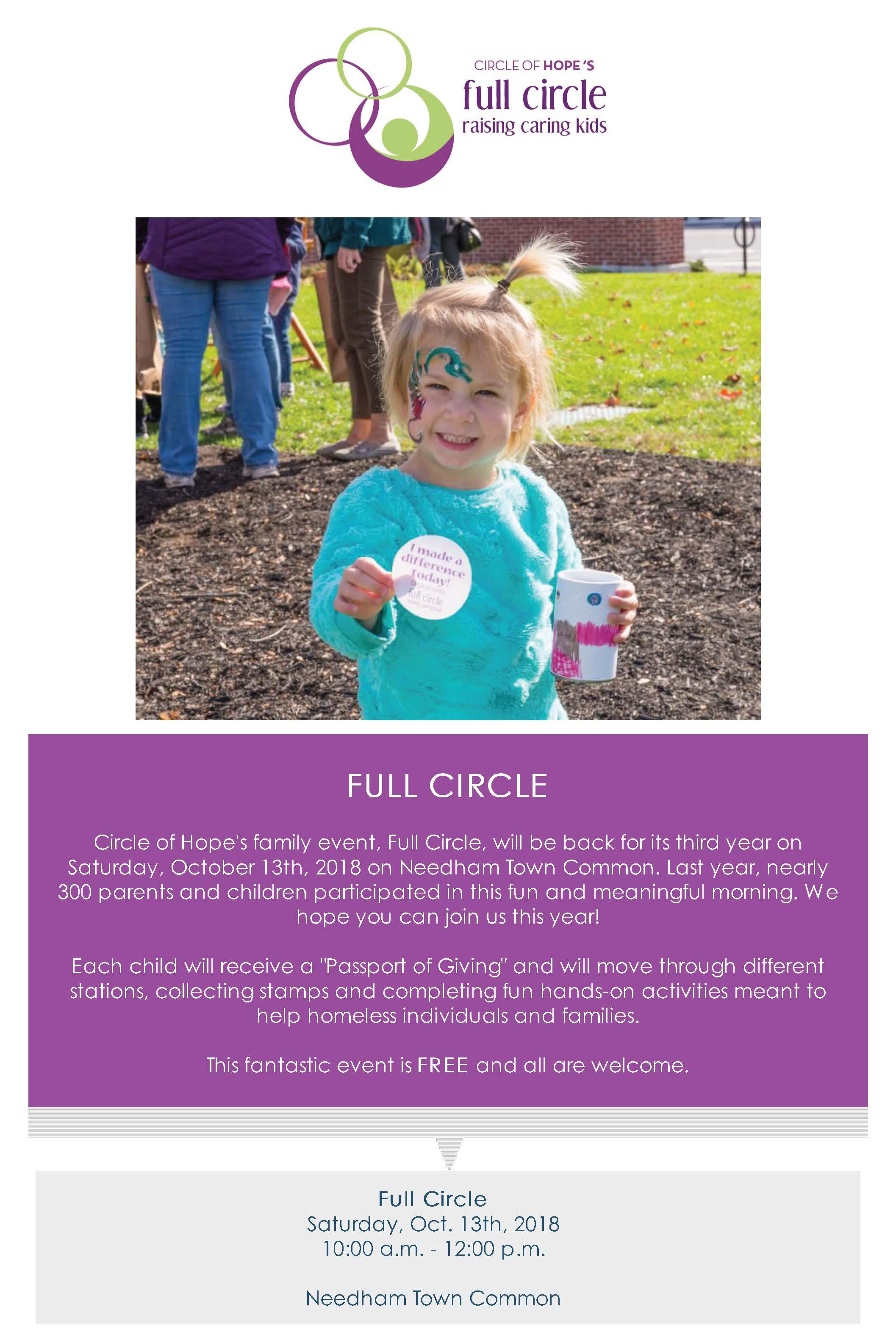 Full Circle 2018 InvitationIMAGE.jpg