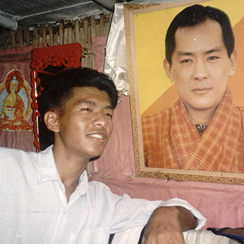 Picture of the King of Bhutan. Even though we were evicted from our country we still love and honour the king and have much love and affection for our country. Given the chance we all want to serve our country. Rabin / PhotoVoice / LWF