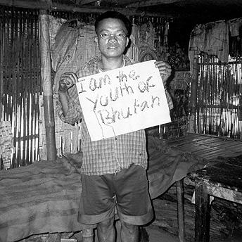 Youth of Bhutan    Bishnu Maya  / PhotoVoice / LWF