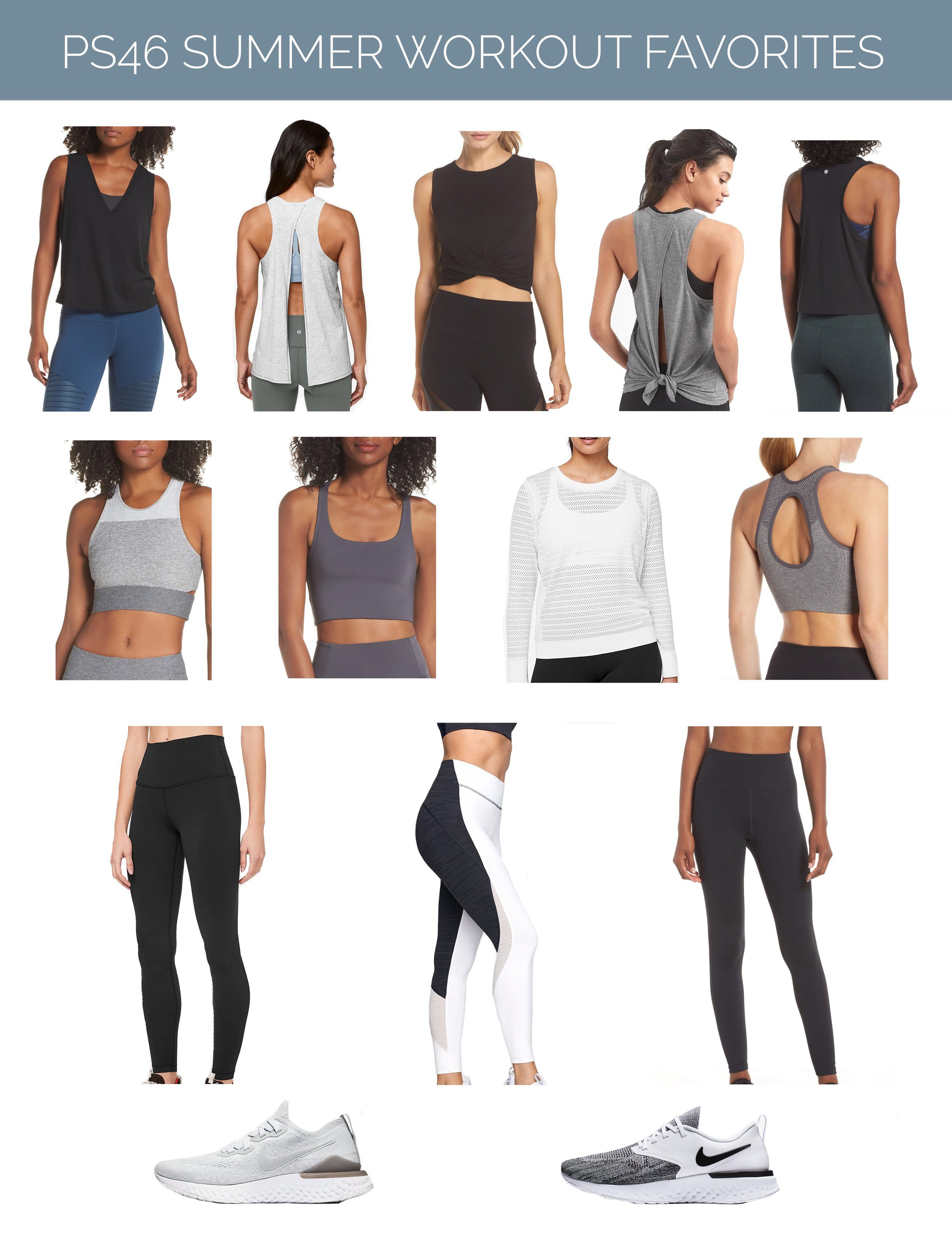 Summer Workout Wear Favorites