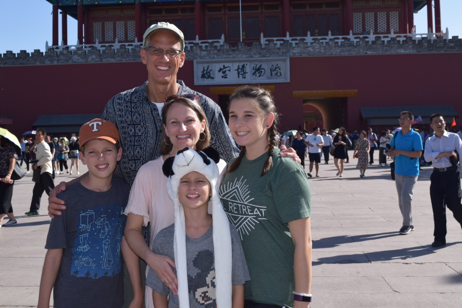 Inside the Forbidden City, the Chinese imperial palace for nearly 500 years.