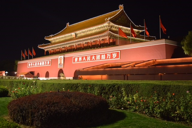 The Gate of Heavenly Peace is especially stunning at night.