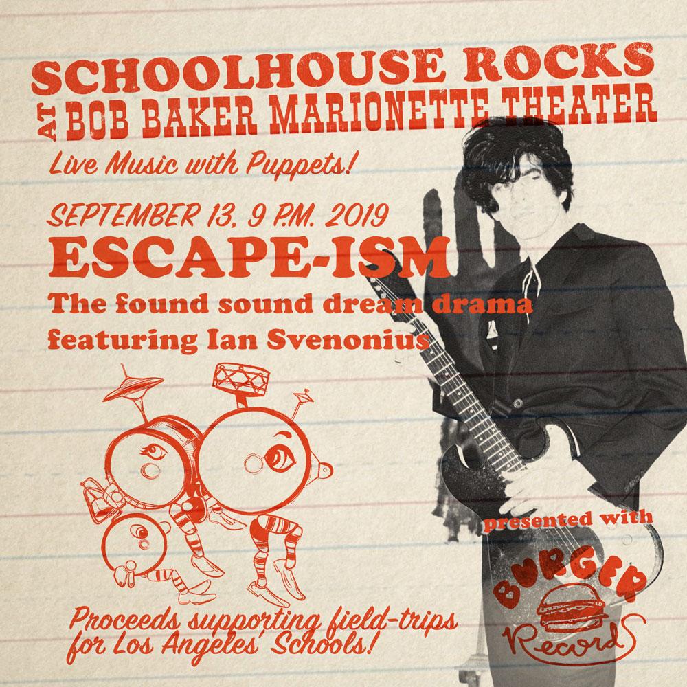 SchoolHouseRocks_Square_IAN-sept-13.jpg
