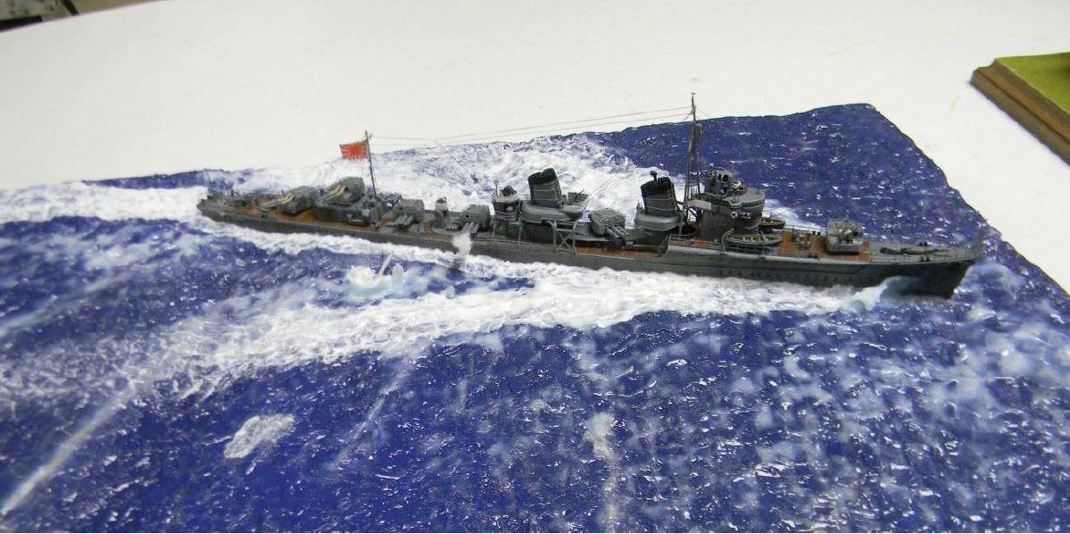 df ijn destroyer.JPG