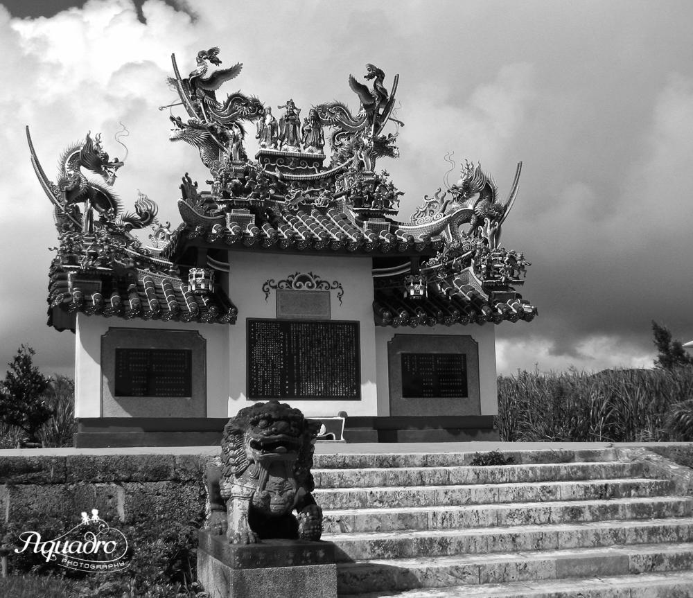 Ishigaki Temple